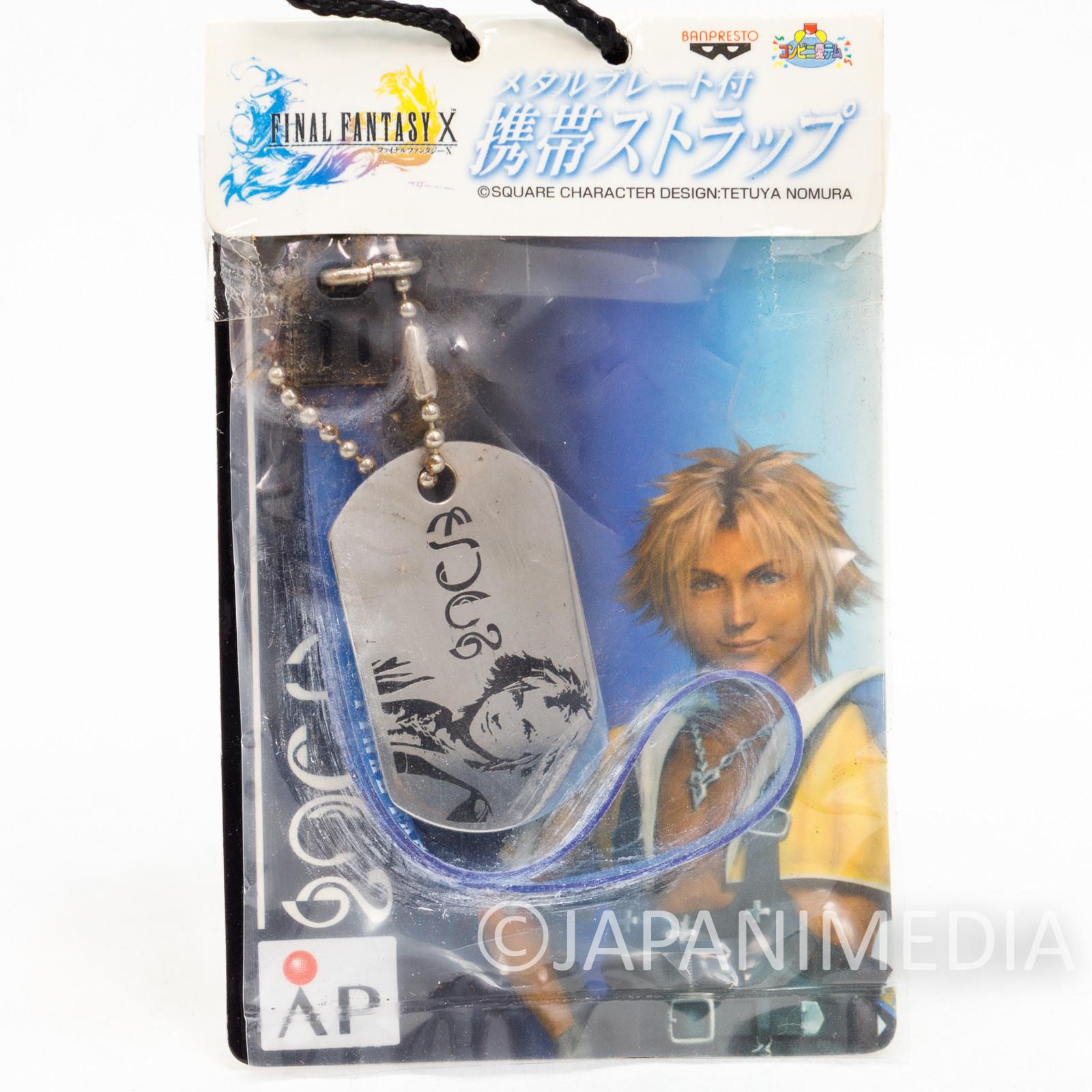 Final Fantasy X Tidus Metal Plate Strap JAPAN SQUARE ENIX 2
