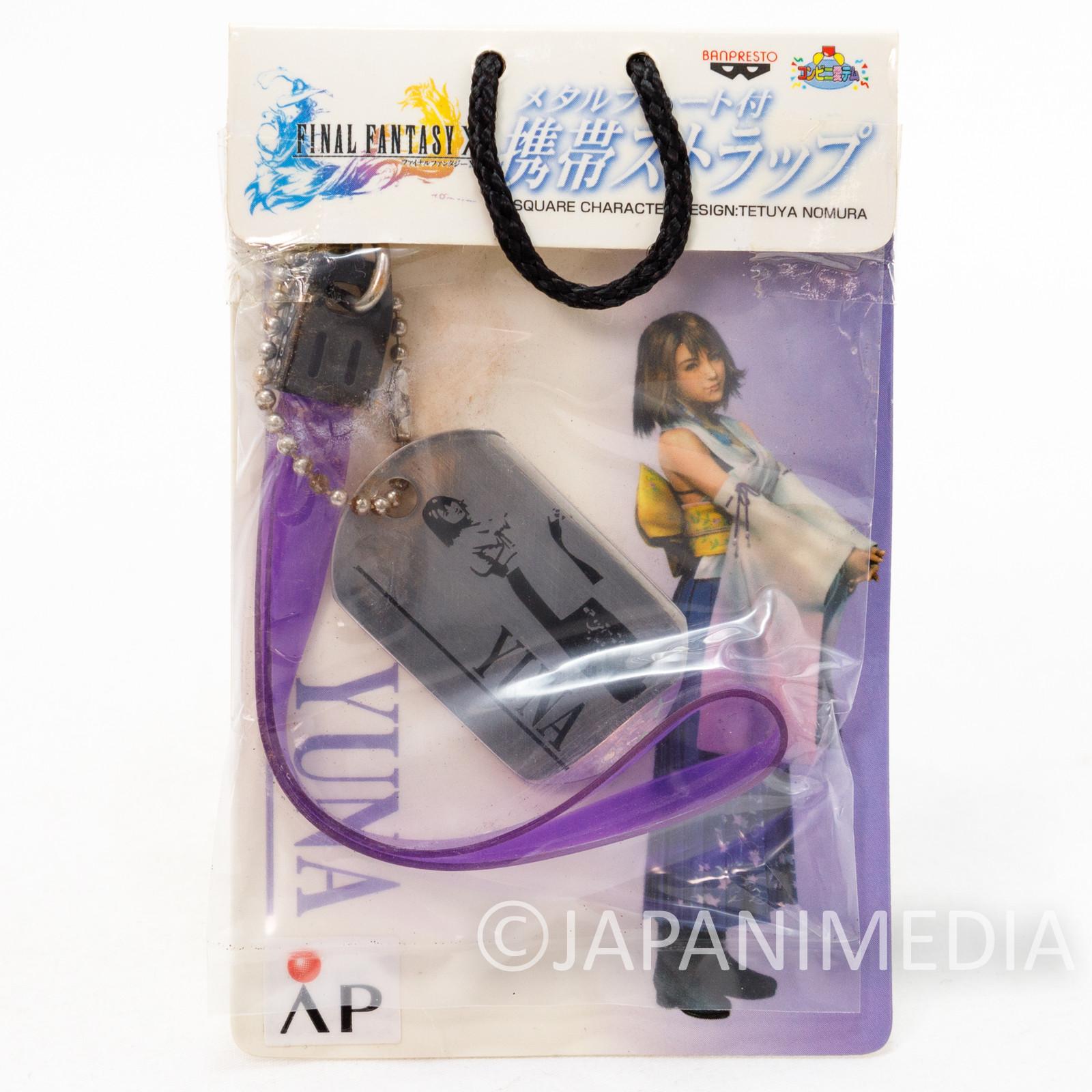 Final Fantasy X Yuna Metal Plate Strap JAPAN SQUARE ENIX 2