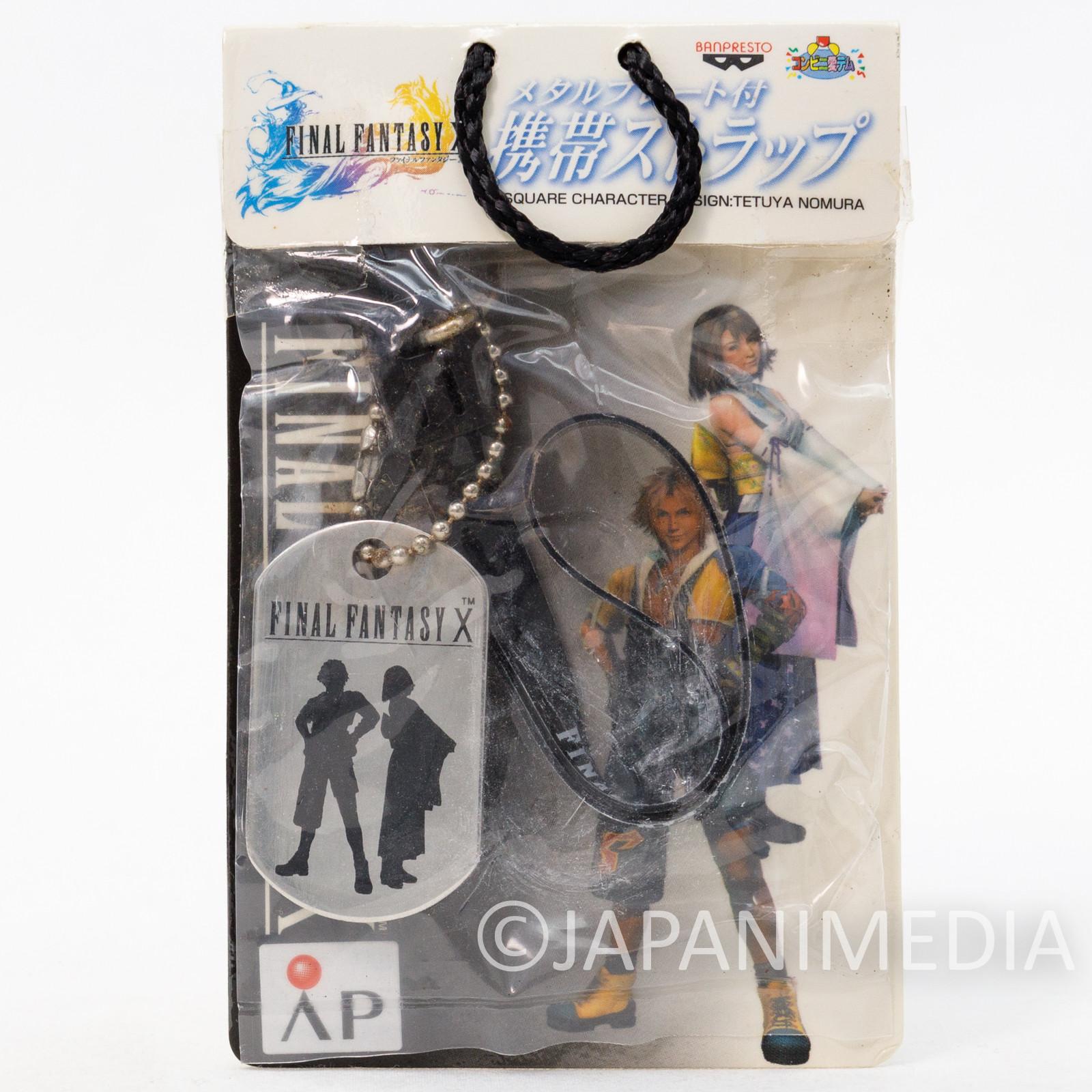 Final Fantasy X Yuna & Tidus Metal Plate Strap JAPAN SQUARE ENIX