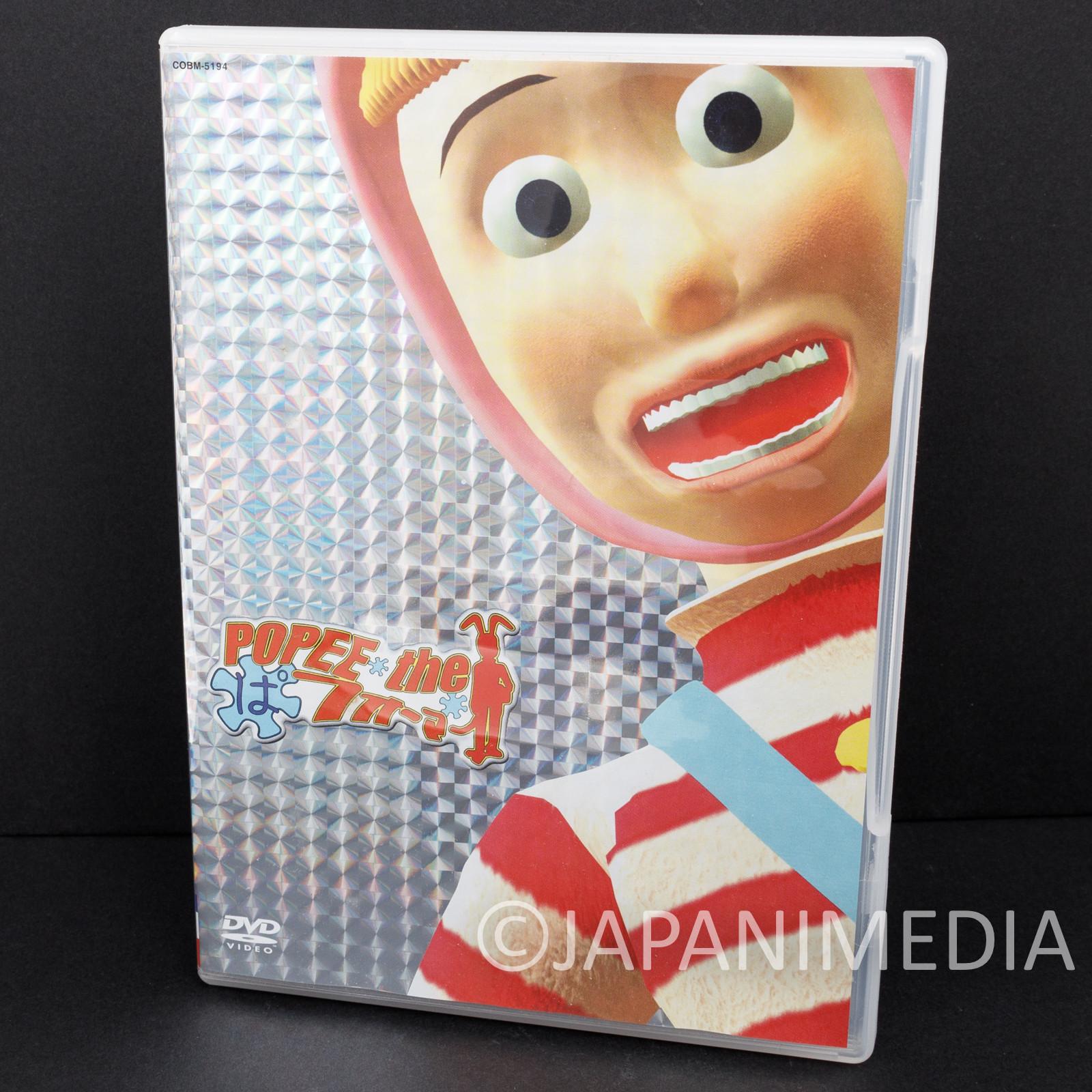 Popee the Performer DVD Vol.01 ep1-13 COBM-5194 JAPAN ANIME