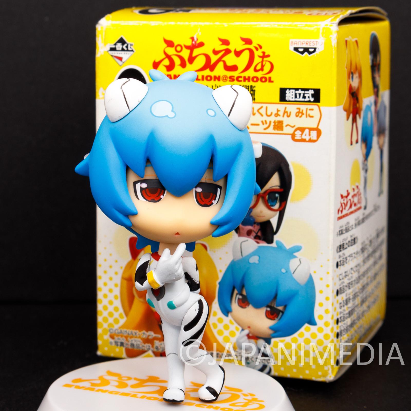 Evangelion Petit Eva Rei Ayanami Plug Suit Figure BANDAI JAPAN