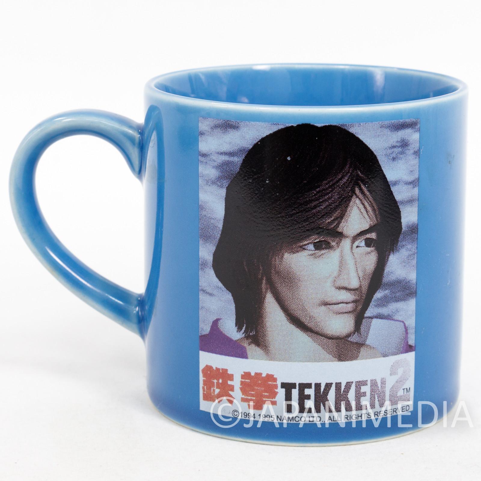 Retro RARE! Tekken 2 Lei Wulong Mug Namco JAPAN GAME
