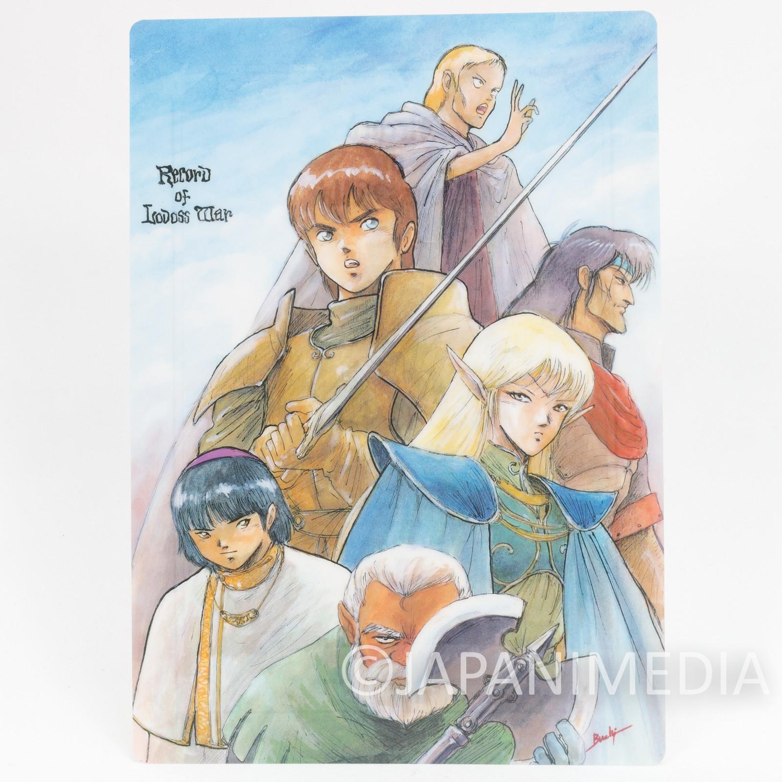 Record of Lodoss War Plastic Pencil Board Pad Shitajiki #1 JAPAN ANIME