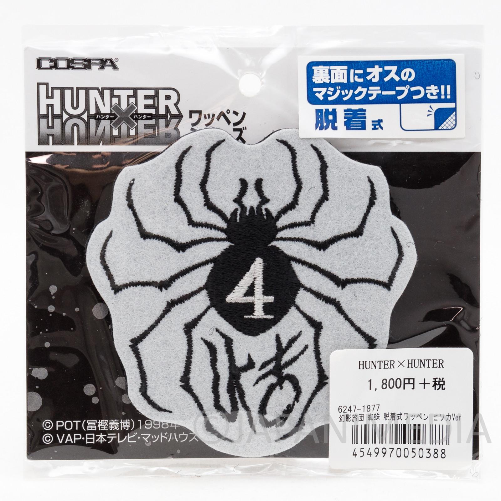 HUNTER x HUNTER Phantom Troupe Mark Hisoka ver. Wappen JAPAN ANIME