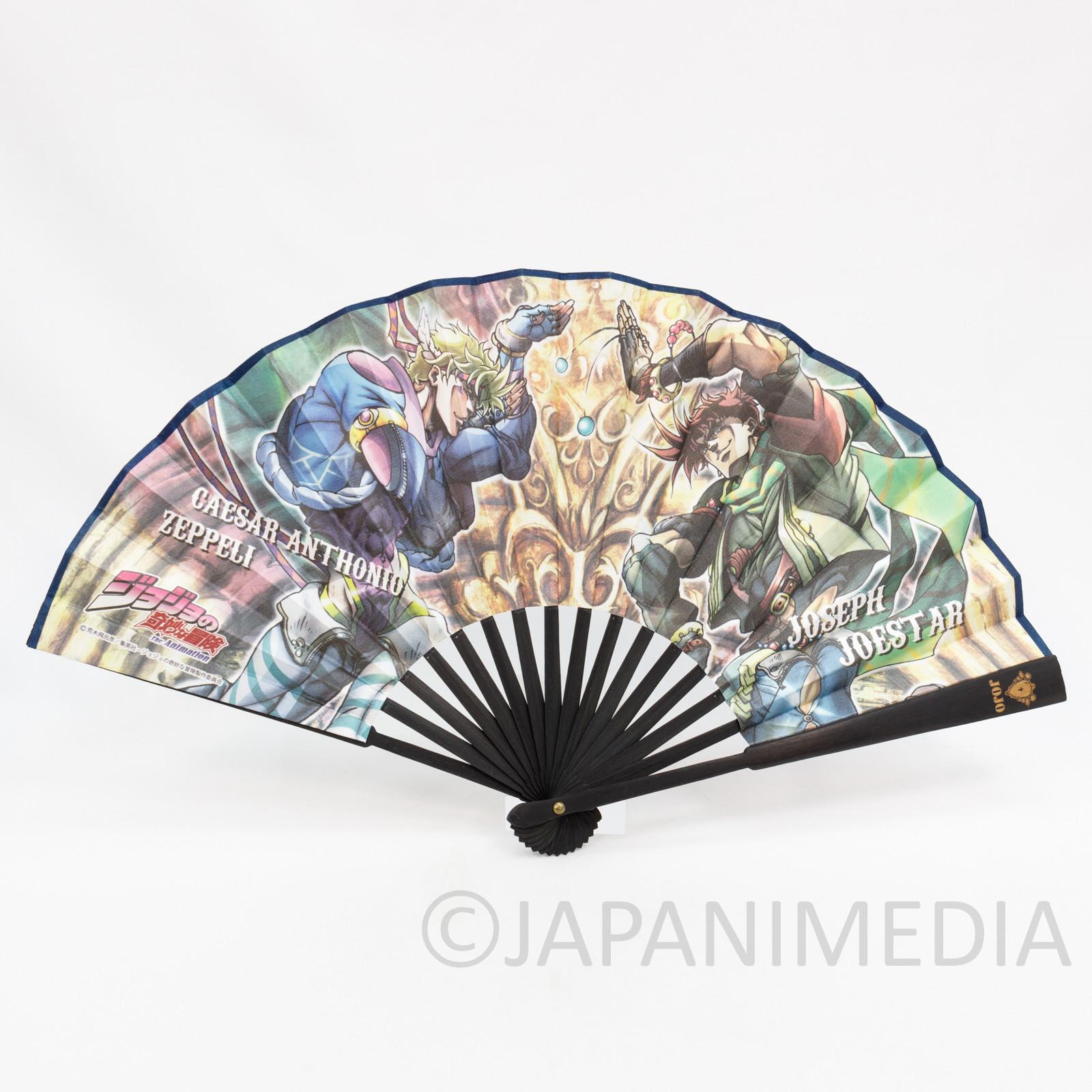 JoJo's Bizarre Adventure Part2 Battle Tendency Folding Fan Japanese Sensu