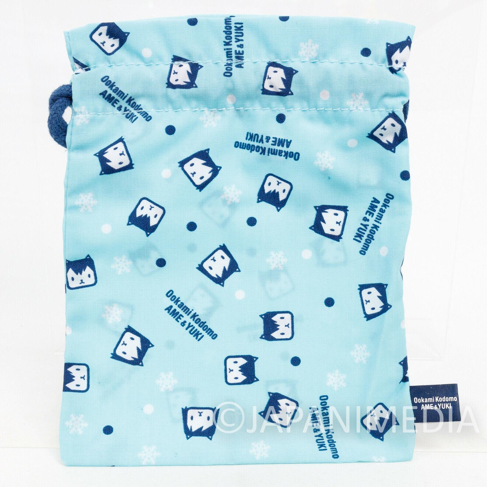 Wolf Children Ame and Yuki Mini Drawstring Bag JAPAN ANIME