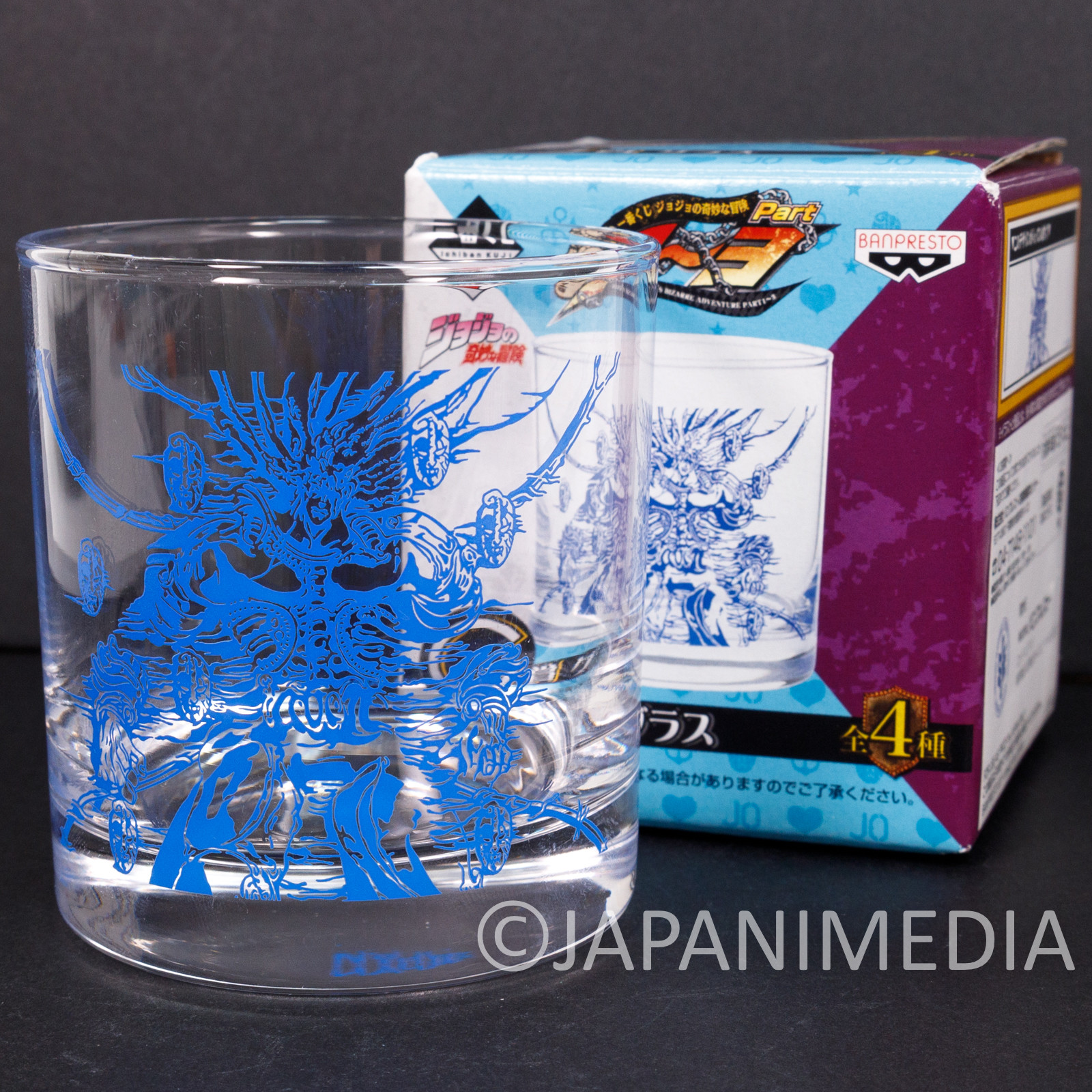 JoJo's Bizarre Adventure Rock Glass Pillar Men Santana JAPAN ANIME