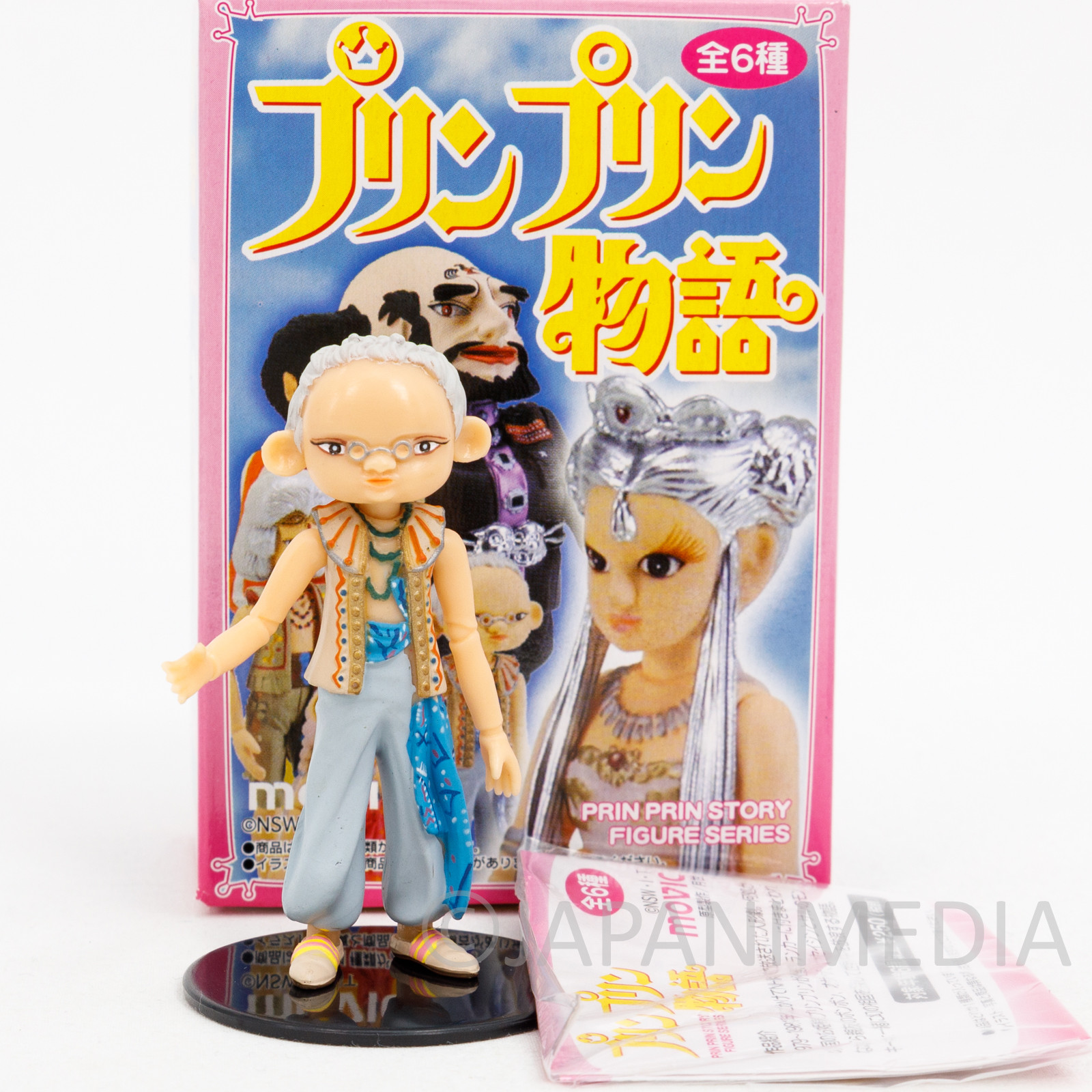 Purin Purin Monogatari Kaseijin Figure Puppet Show NHK TV JAPAN ANIME