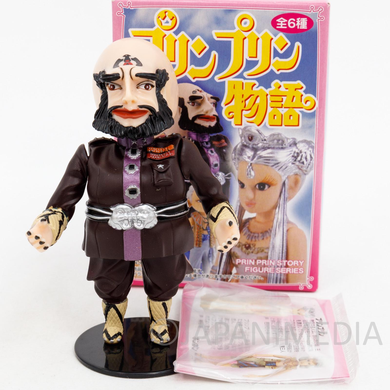 Purin Purin Monogatari Ruchi Shogun Figure Puppet Show NHK TV JAPAN ANIME