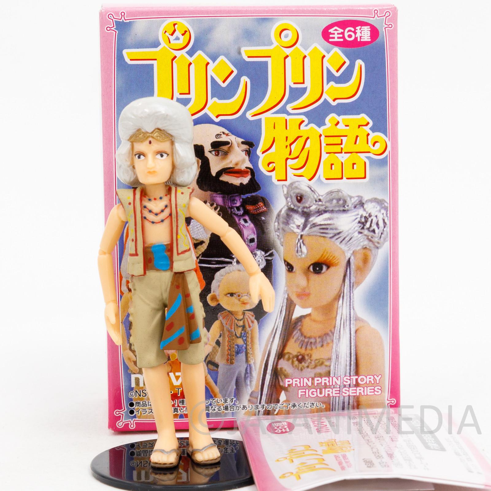 Purin Purin Monogatari BonBon Figure Puppet Show NHK TV JAPAN ANIME