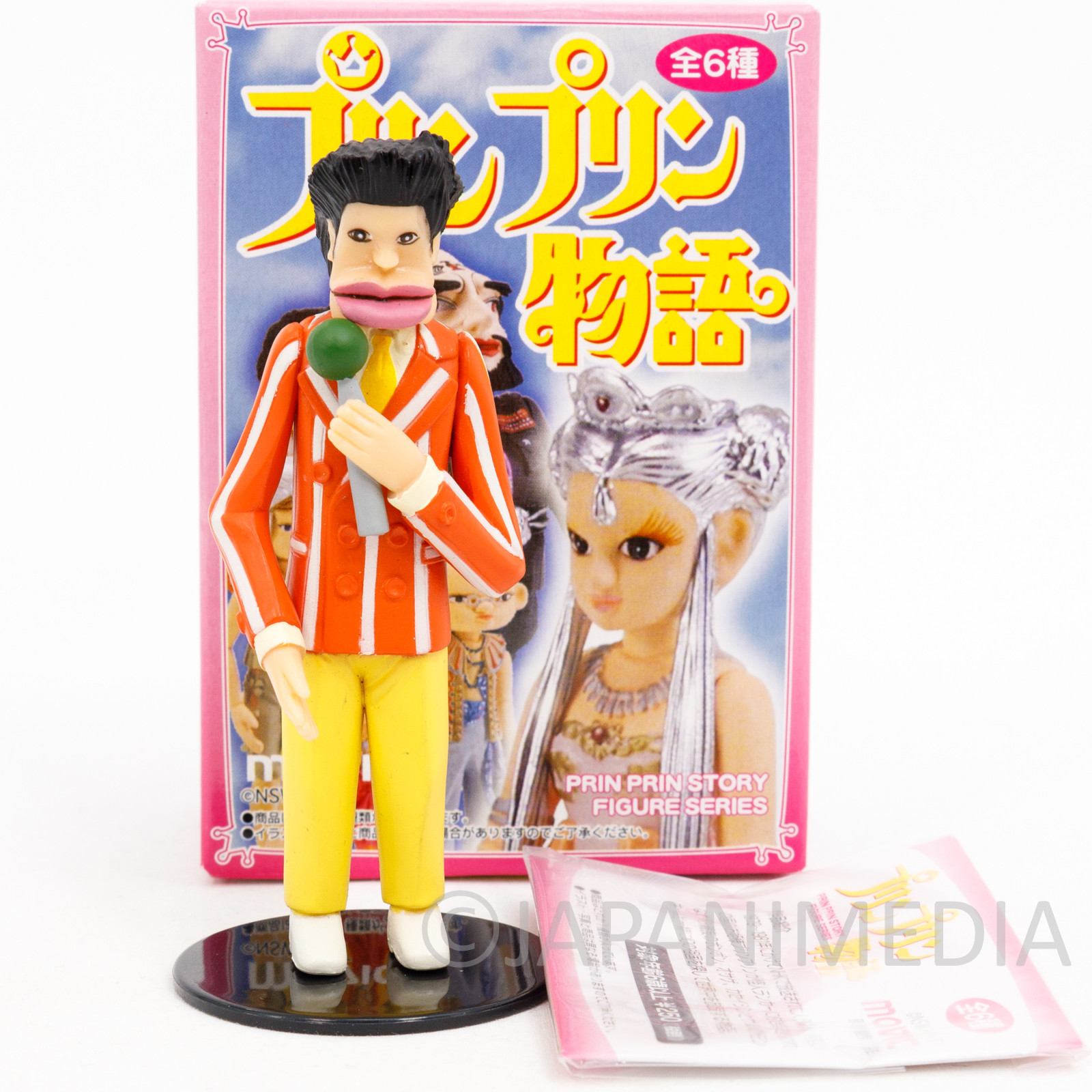 Purin Purin Monogatari Hana no Announcer Figure Puppet Show NHK TV JAPAN ANIME
