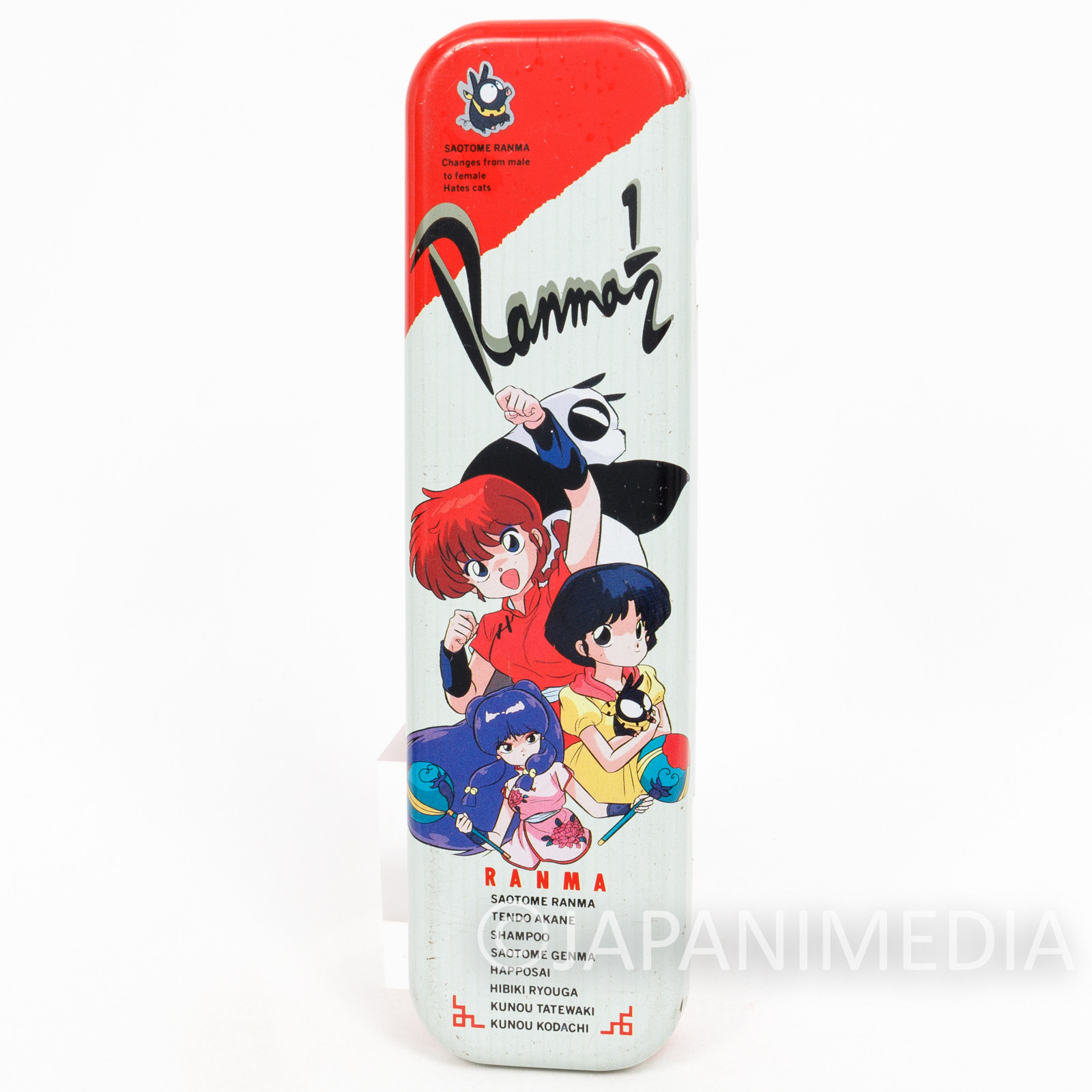 Ranma 1/2 Can Pen Case SEIKA JAPAN ANIME MANGA 3