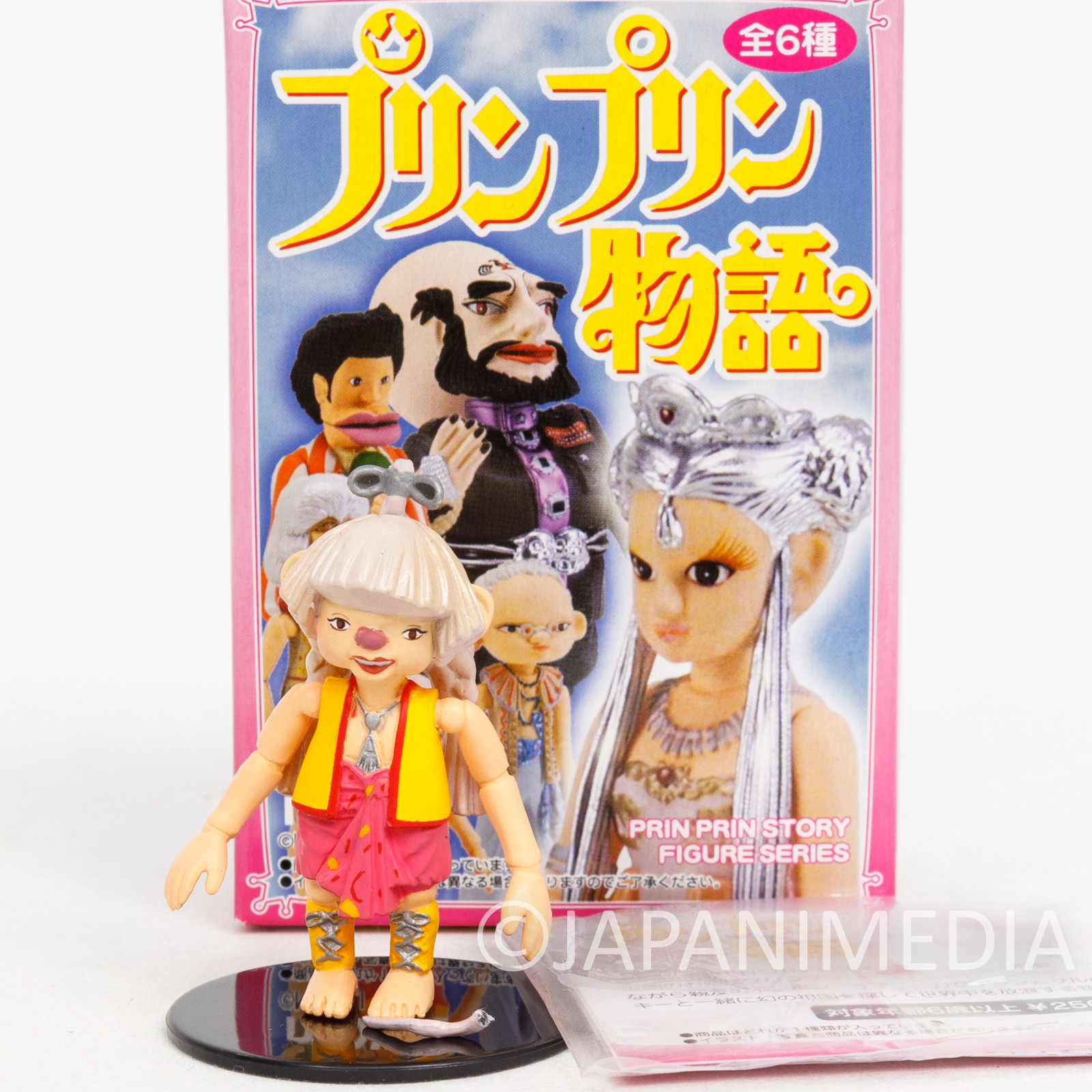 (BROKEN ITEM) Purin Purin Monogatari Osage Figure Puppet Show NHK TV JAPAN ANIME