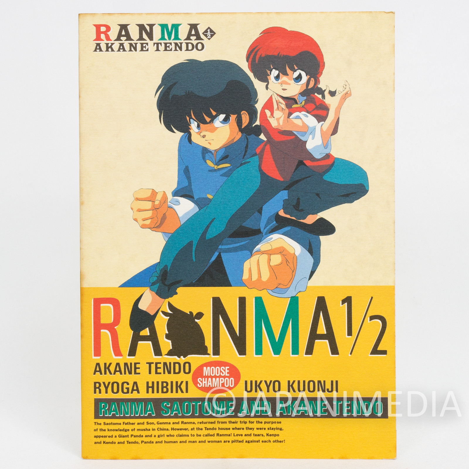 Ranma 1/2 Notebook Seika Note #2 JAPAN ANIME RUMIKO TAKAHASHI
