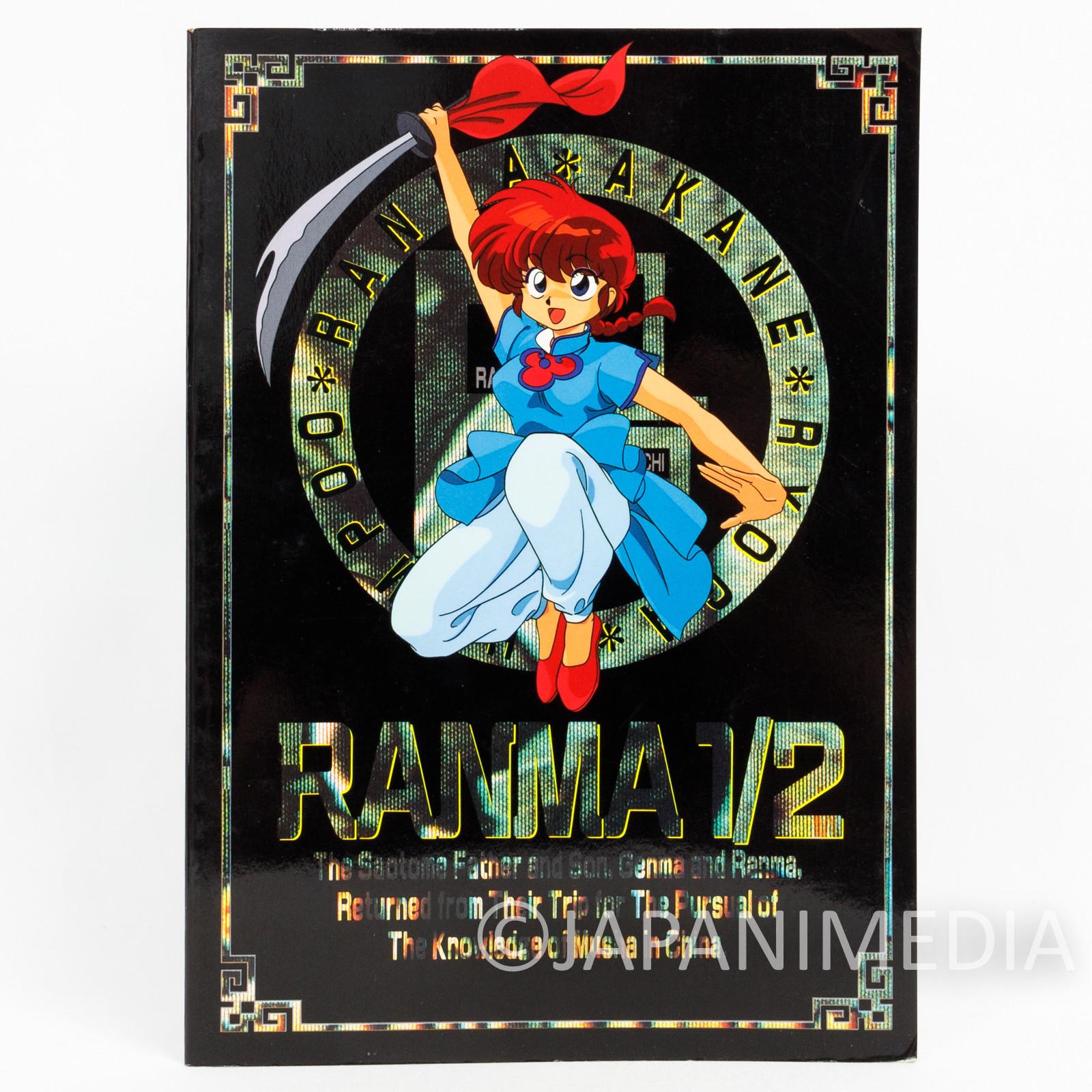 Ranma 1/2 Notebook Seika Note #3 JAPAN ANIME RUMIKO TAKAHASHI
