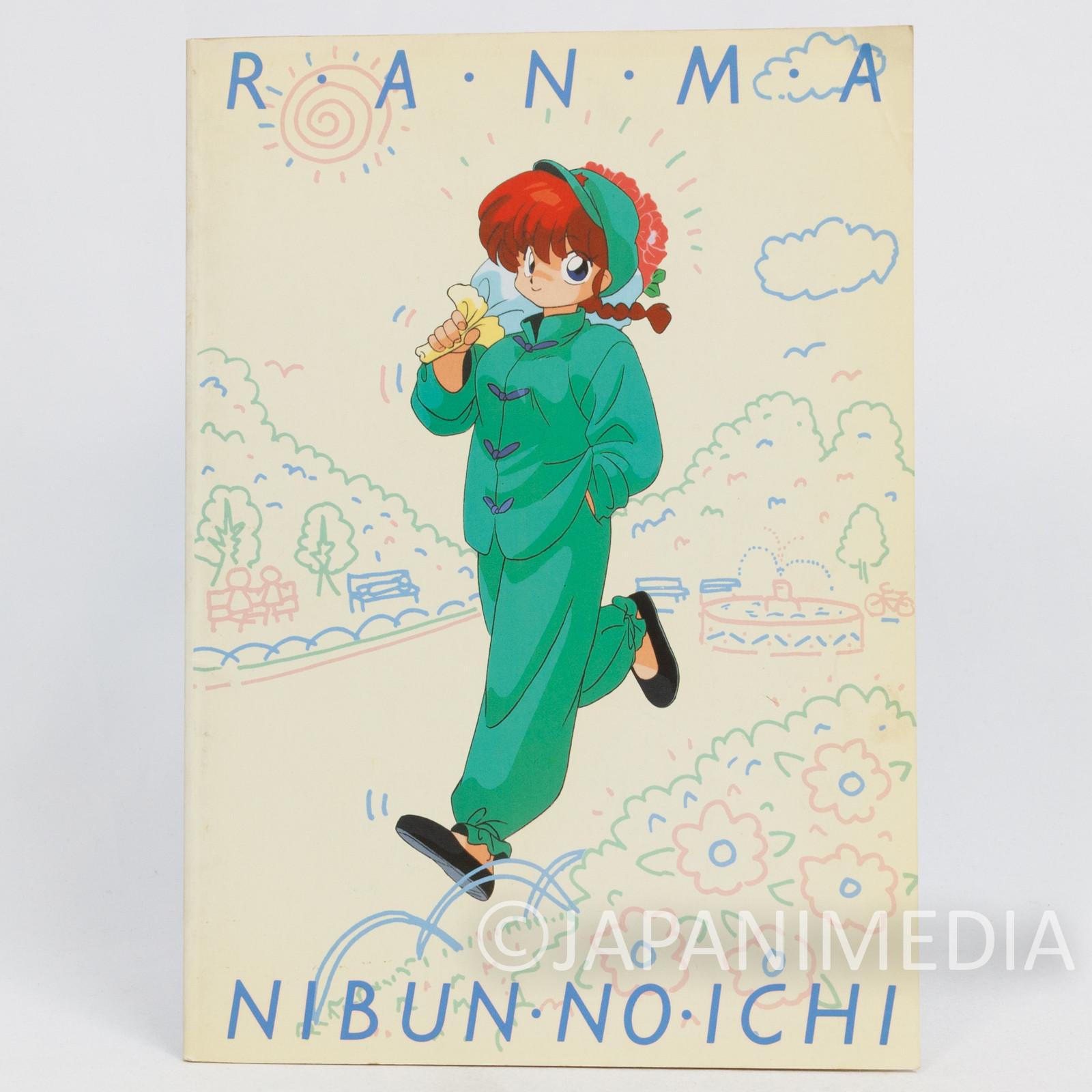 Ranma 1/2 Notebook Seika Note #4 JAPAN ANIME RUMIKO TAKAHASHI