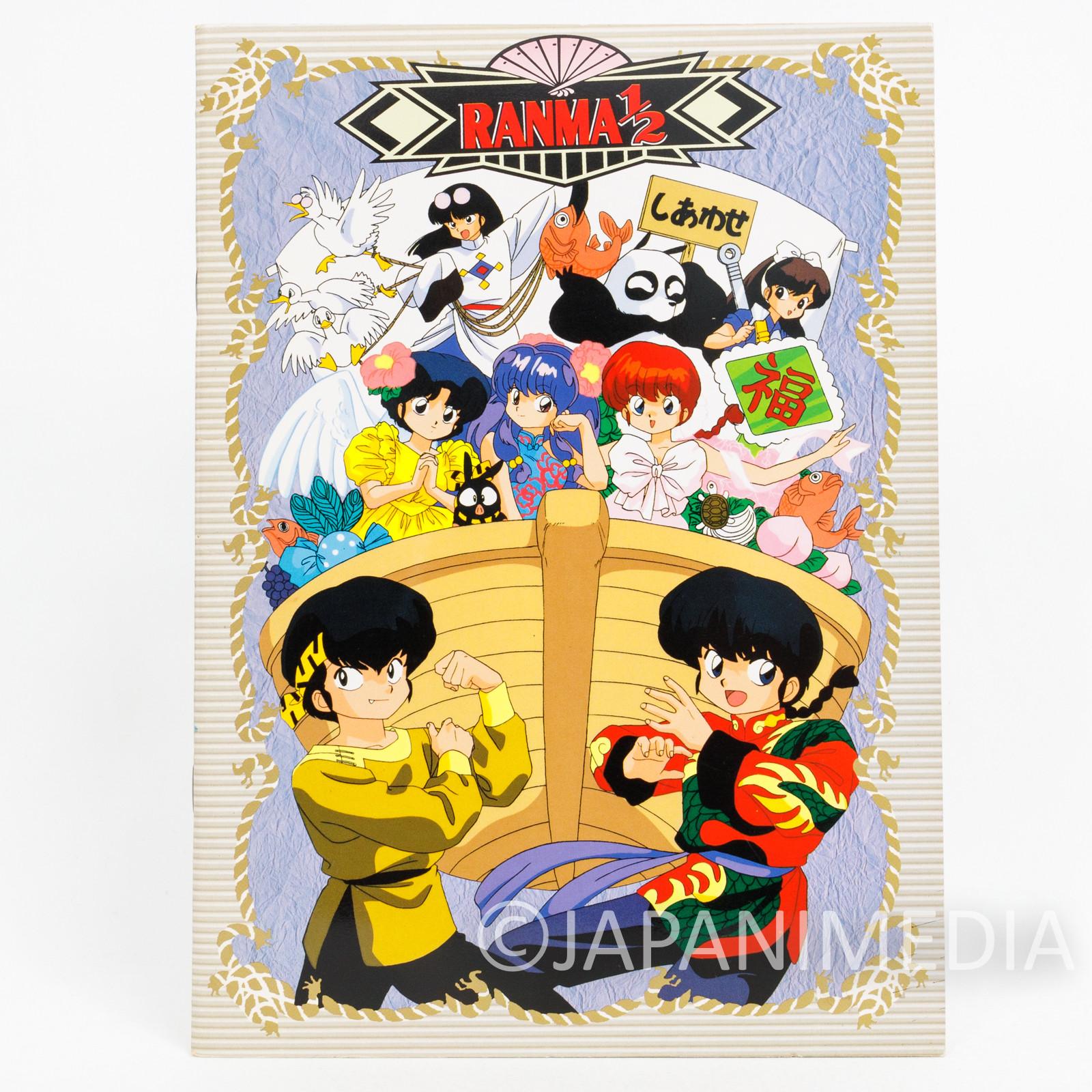 Ranma 1/2 Notebook Seika Note #5 JAPAN ANIME RUMIKO TAKAHASHI