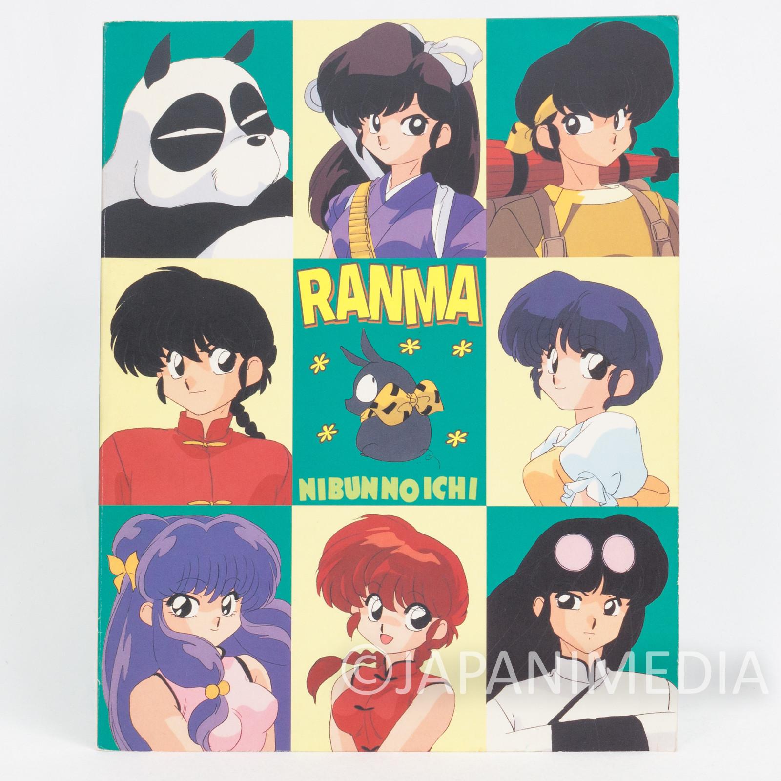 Ranma 1/2 Notebook Seika Note #6 JAPAN ANIME RUMIKO TAKAHASHI