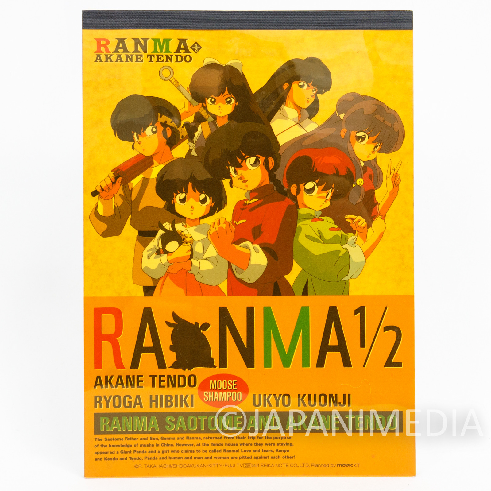 Ranma 1/2 Notebook Seika Note #7 JAPAN ANIME RUMIKO TAKAHASHI
