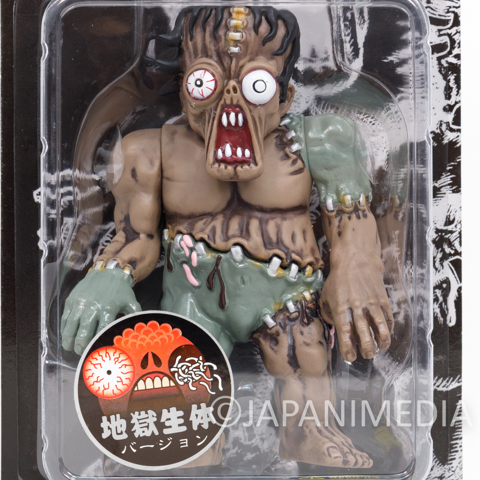 RARE! Franzin Soft Vinyl Figure Hideshi Hino Planet Toys JAPAN MANGA HORROR 2