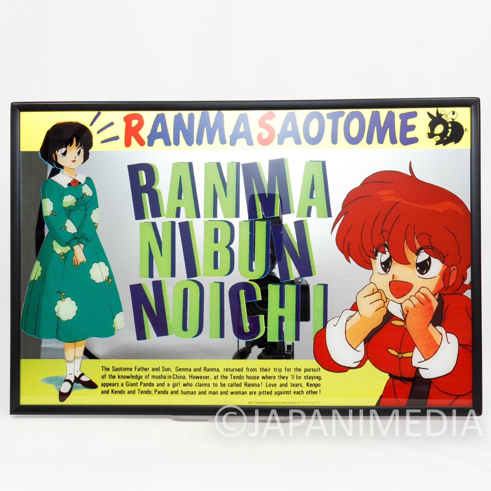 RARE! Ranma 1/2 Picture Mirror 31x41cm JAPAN ANIME