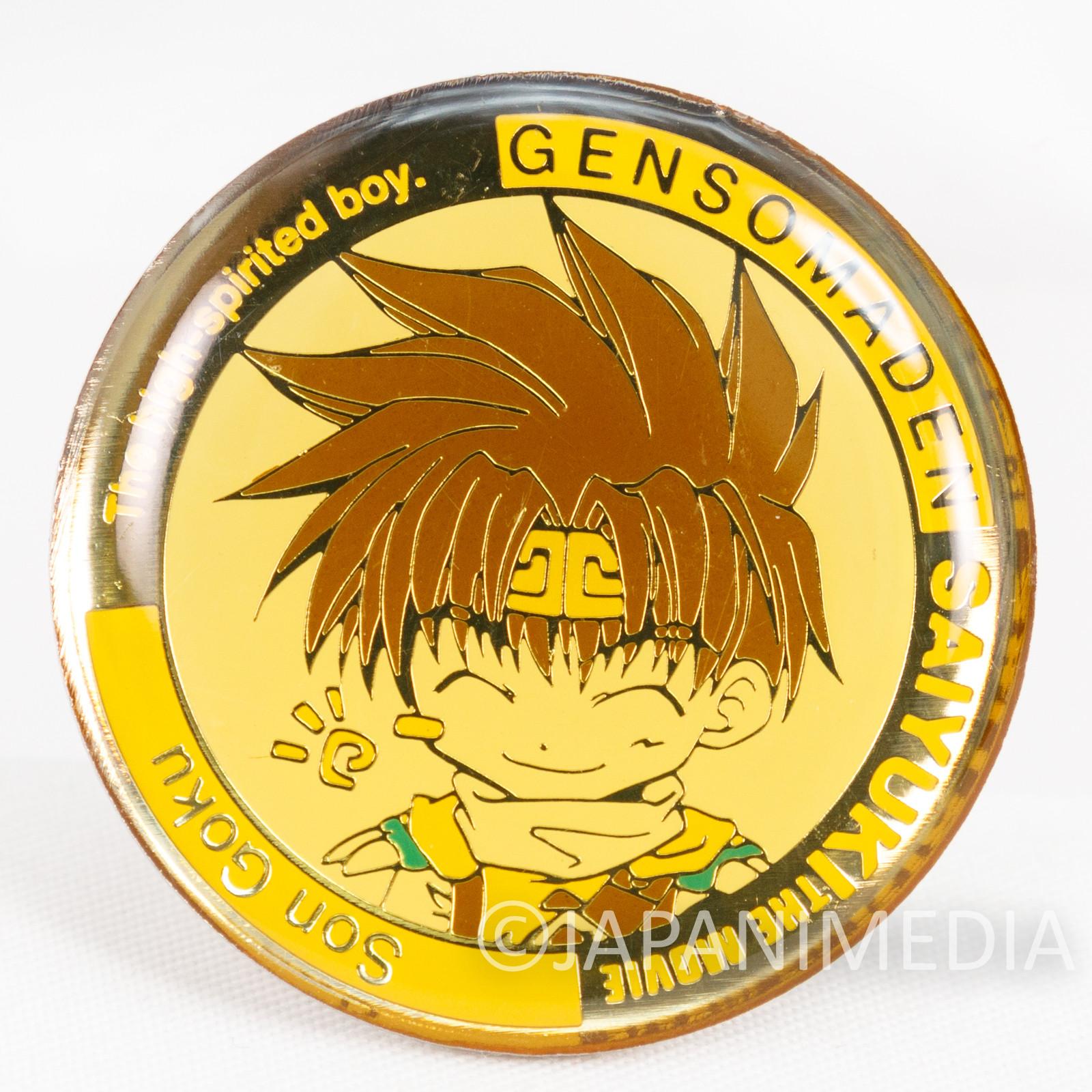 Gensomaden SAIYUKI Son Goku Metal Pins NO PACKAGE