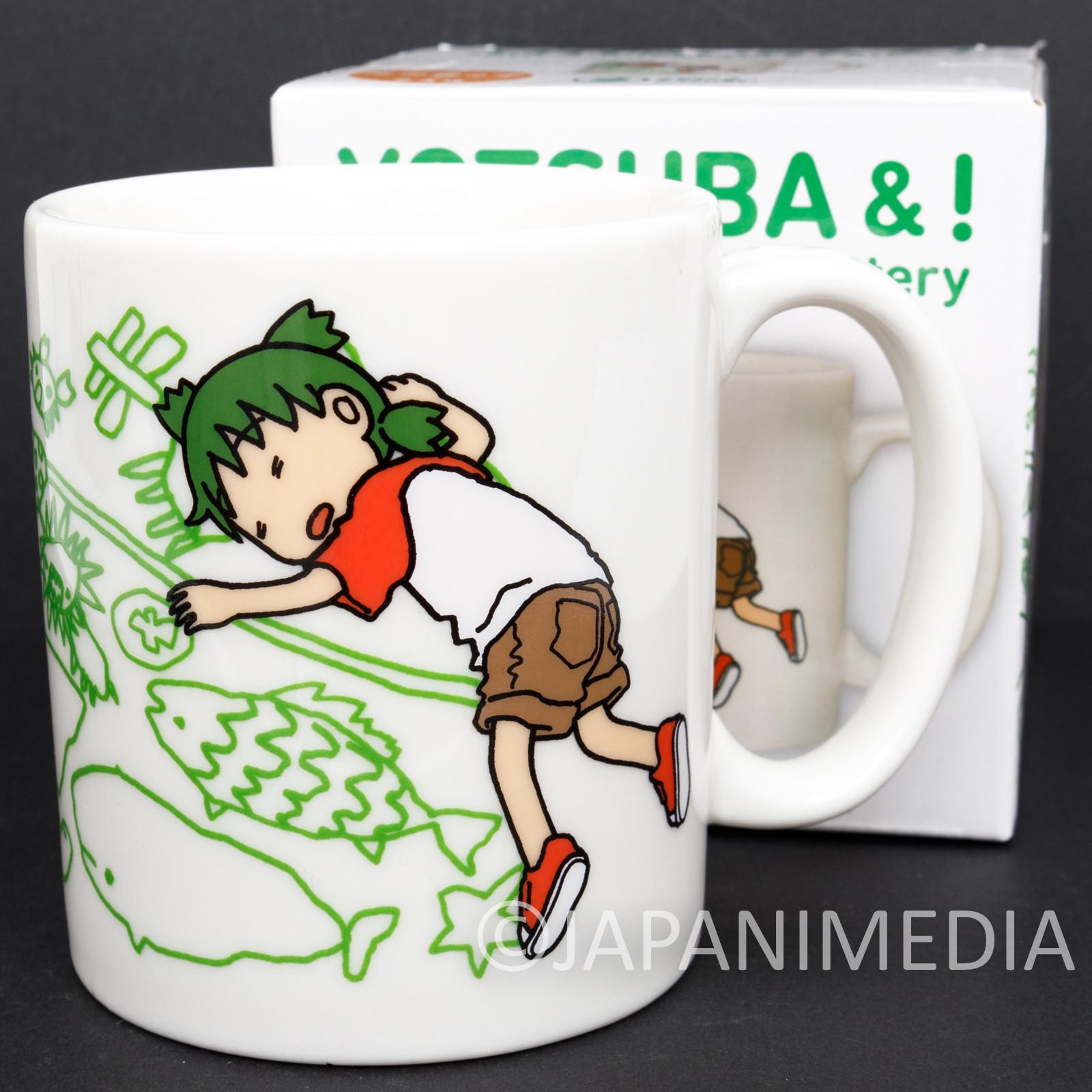 Yotsuba& Yotsuba Mug (Sleeping) Taito JAPAN ANIME MANGA