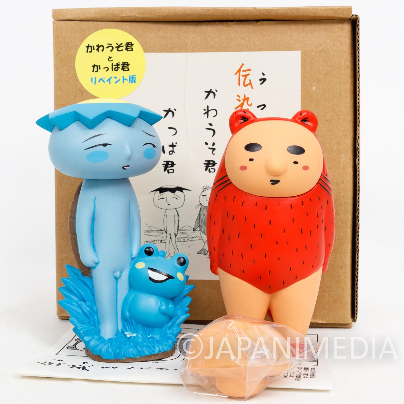 RARE! Yoshida Sensha Utsurun Desu Kawauso-kun & Kappa-kun Soft Vinyl Figure