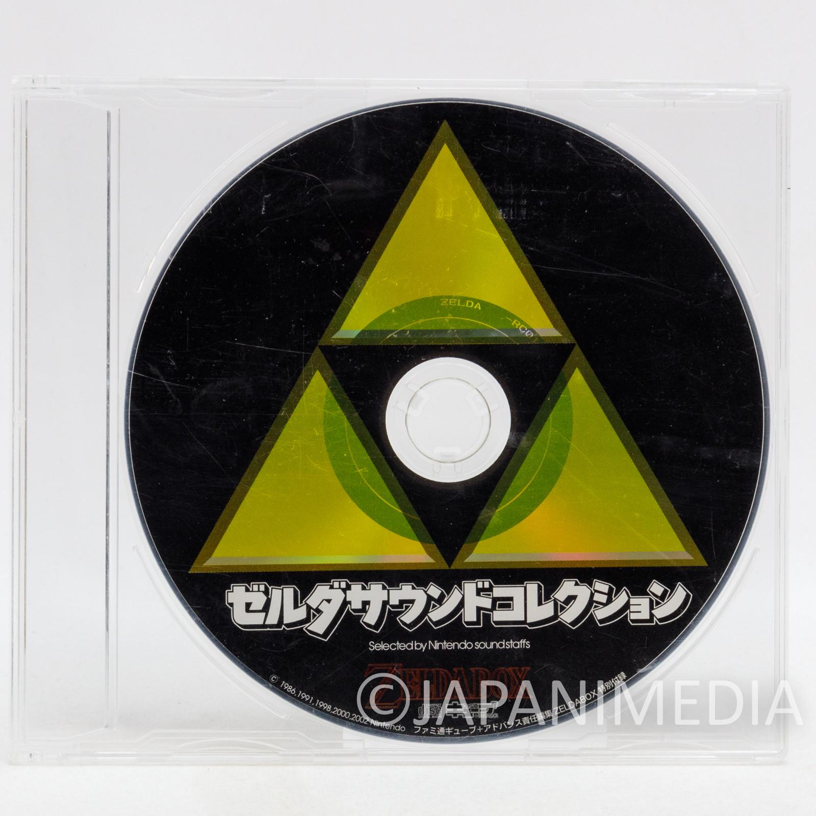 The Legend of Zelda Zelda BOX Sound Collection CD Nintendo Famitsu Cube JAPAN GAME 2