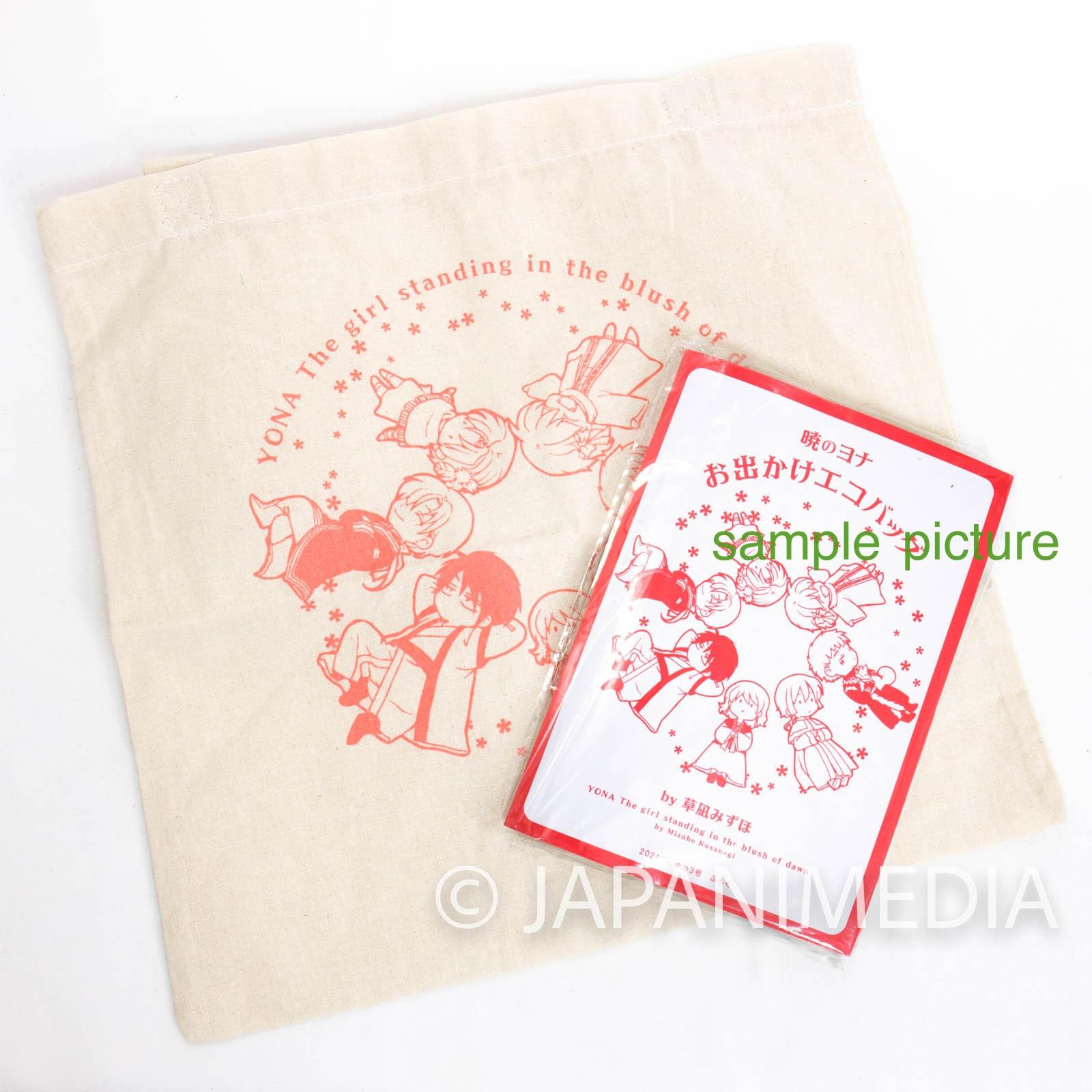 Yona of the Dawn Cotton Tote Bag [Yona / Haku / Yun / Kija / Sinha / Jaeha / Zeno] JAPAN MANGA