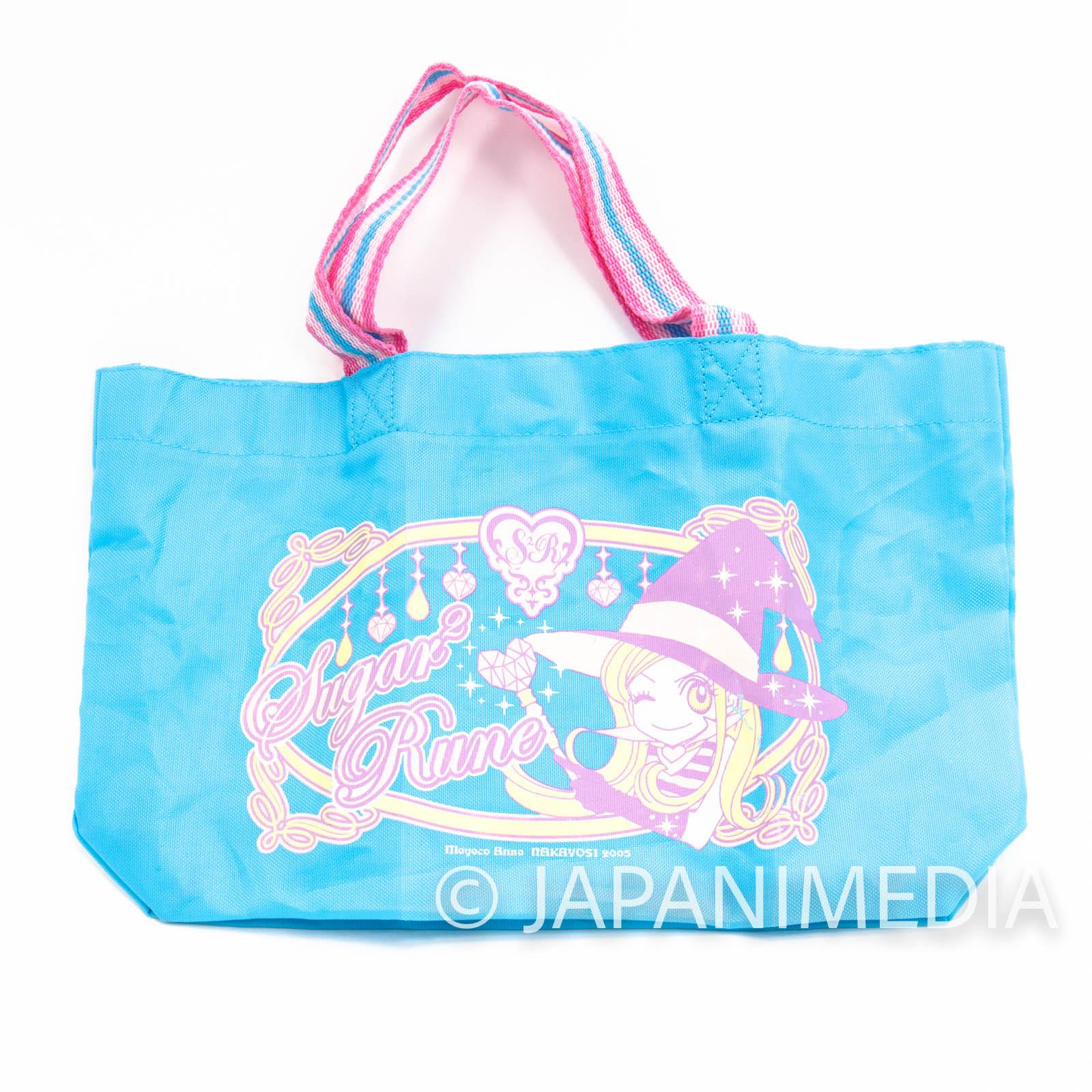 Sugar Sugar Rune Summer magical bag [Chocola Meilleure] JAPAN MANGA