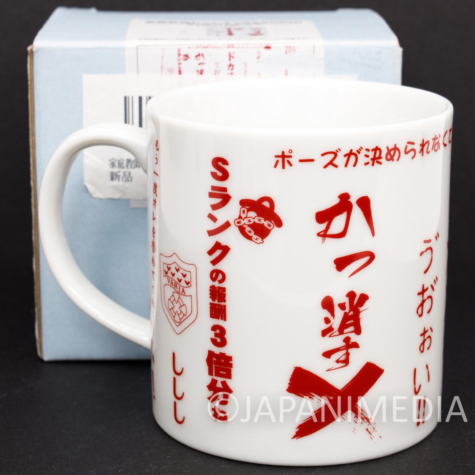 Katekyo Hitman REBORN! Mug VARIA Charactere's line Dialogue JAPAN SHONEN JUMP