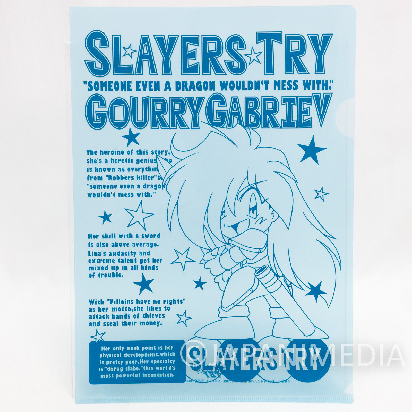Slayers TRY Gourry Gabriev Clear File Folder Yellow JAPAN ANIME