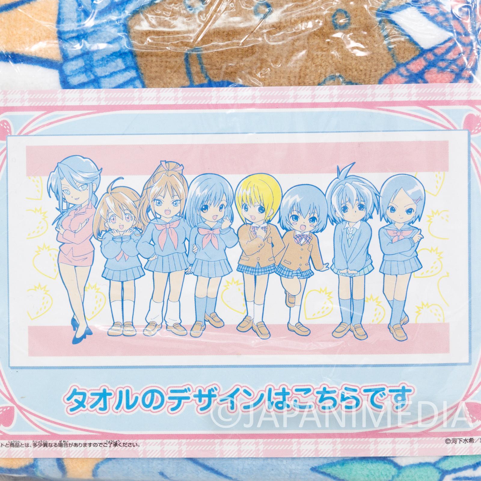 Strawberry Ichigo 100% Bath Towel Shonen Jump Banpresto JAPAN ANIME MANGA
