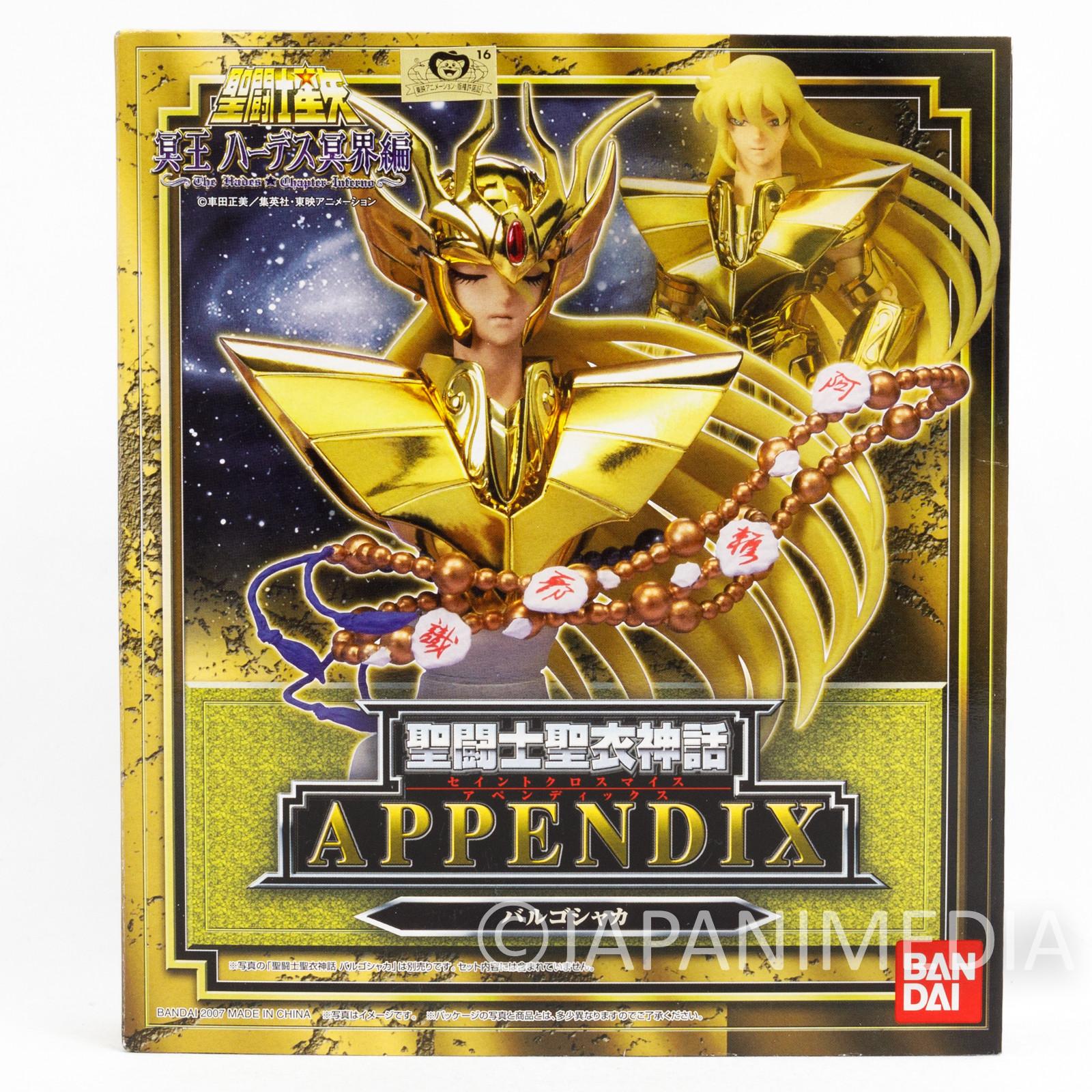 Saint Seiya Virgo Shaka Bust Figure Appendix BANDAI JAPAN ANIME MANGA