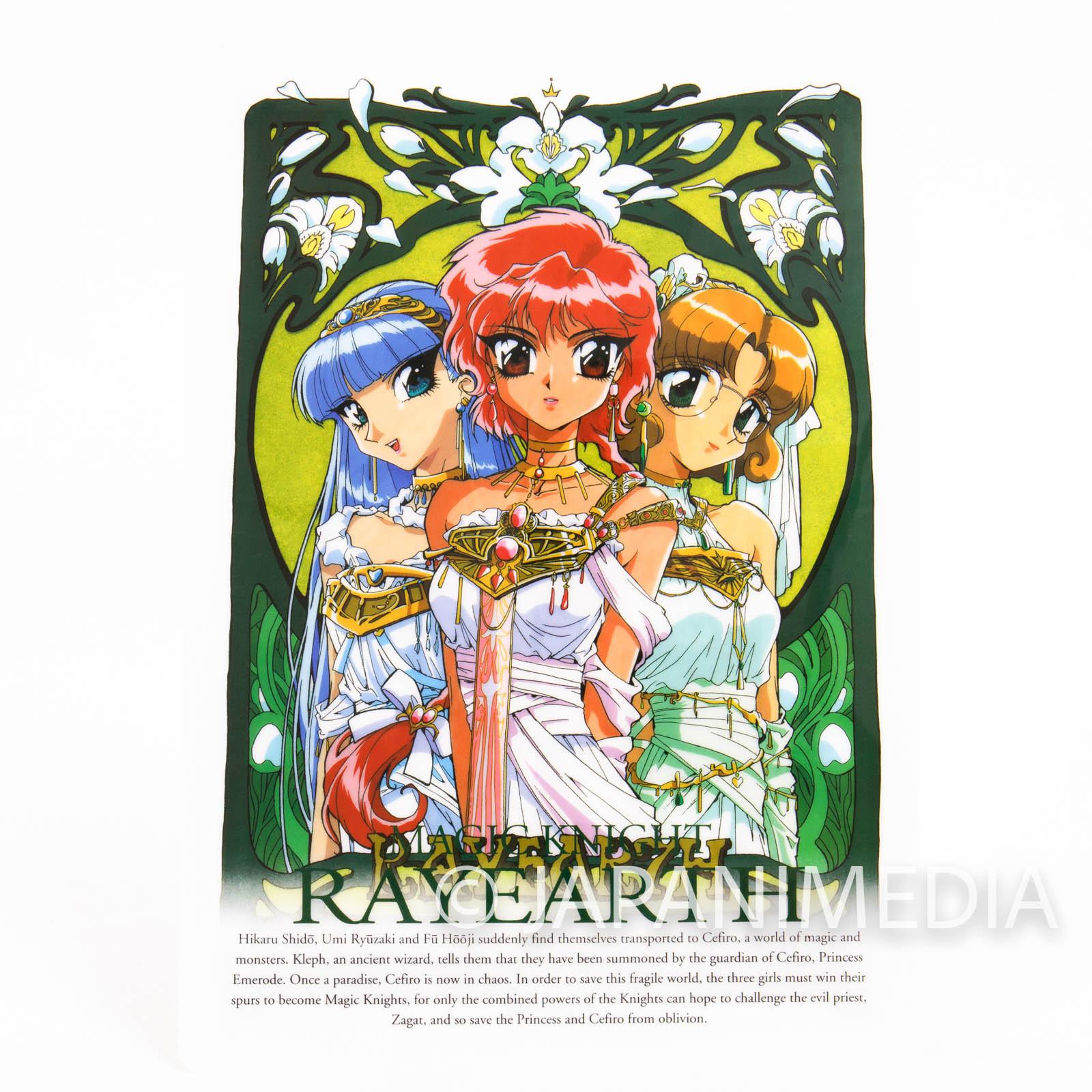 Magic Knight Rayearth Plastic Pencil Board Pad Shitajiki [Hikaru / Umi / Fuu] JAPAN ANIME