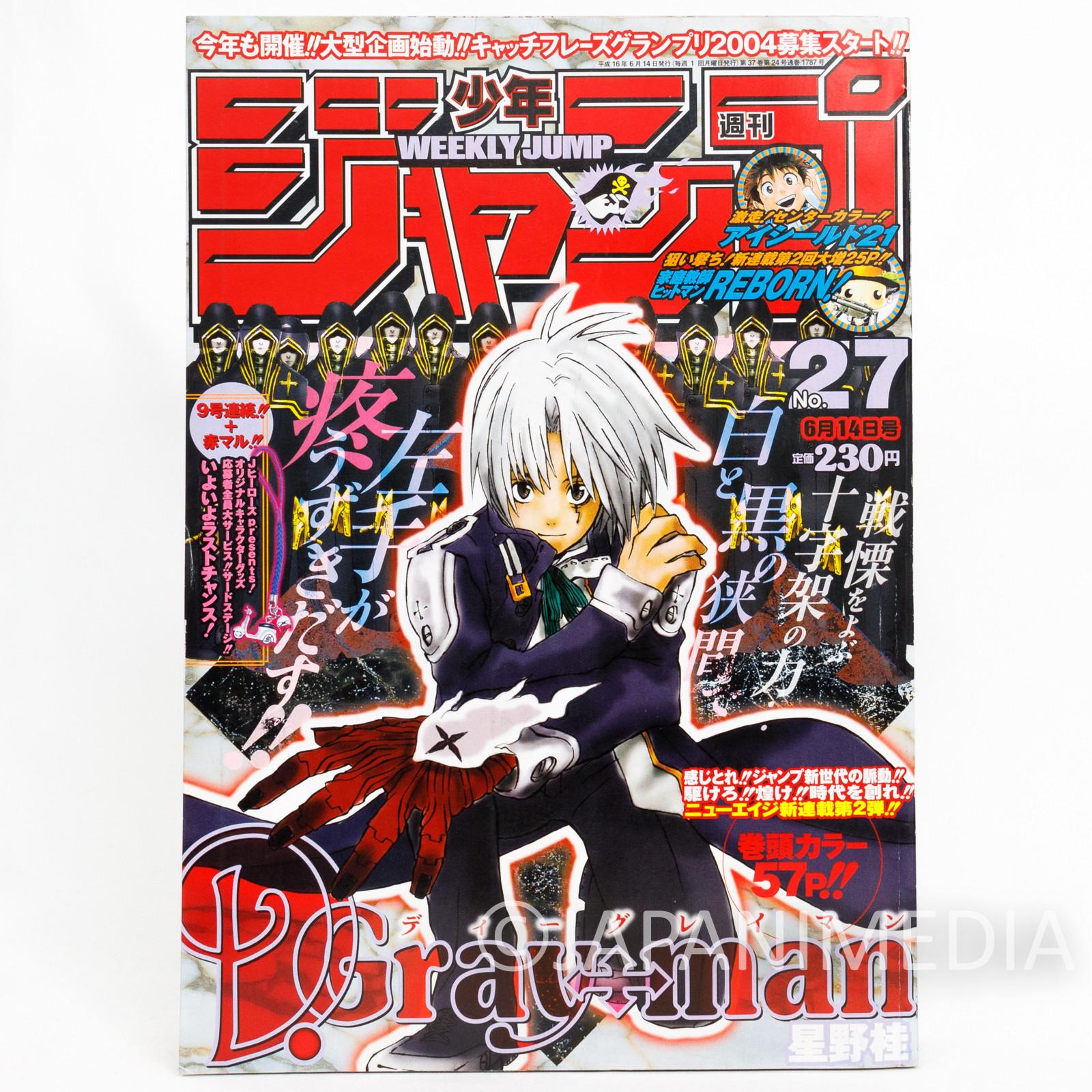 RARE!! Weekly Shonen JUMP Vol.27 2004 D.Gray-man / Japanese Magazine