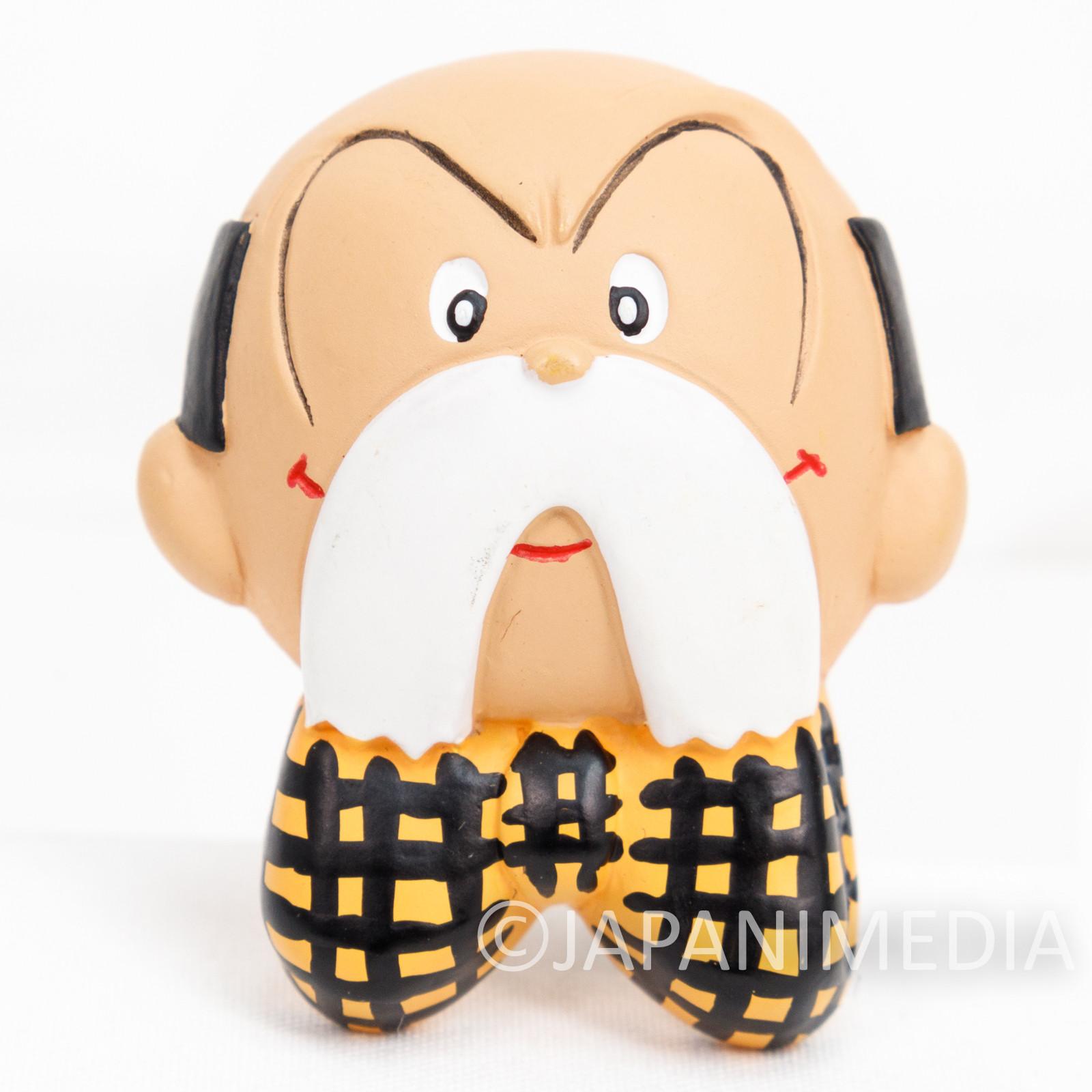 Retro RARE! Astro Boy Atom Hige-Oyaji Mascot Figure Magnet Osamu Tezuka