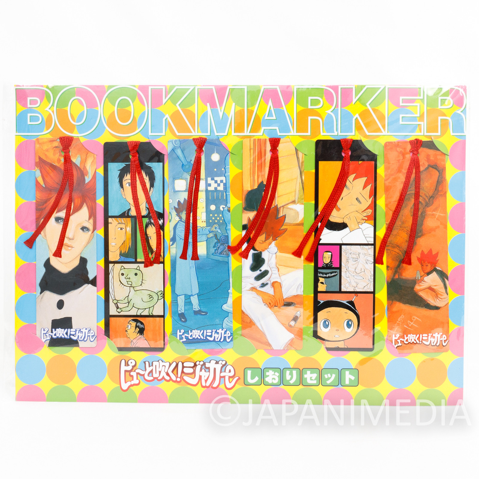 RARE! Pyu to Fuku! Jaguar Bookmaker 6pc Set Jump Festa 2005 JAPAN