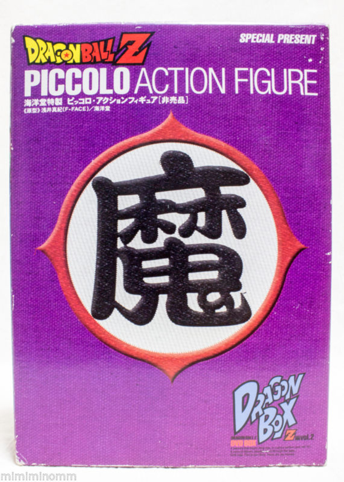 Dragon ball Z Piccolo Figure Kaiyodo Special Present of DVD-BOX JAPAN
