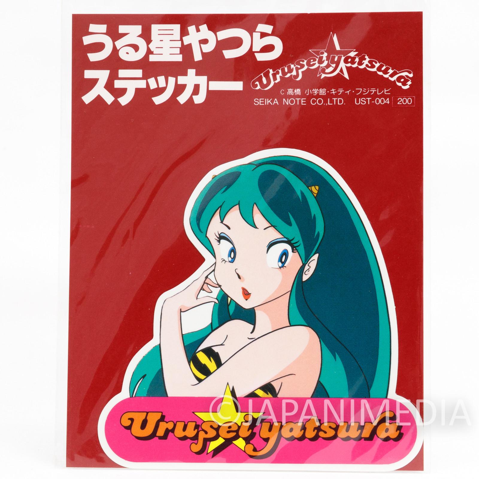 Retro Urusei Yatsura Sticker LUM JAPAN ANIME SEIKA NOTE