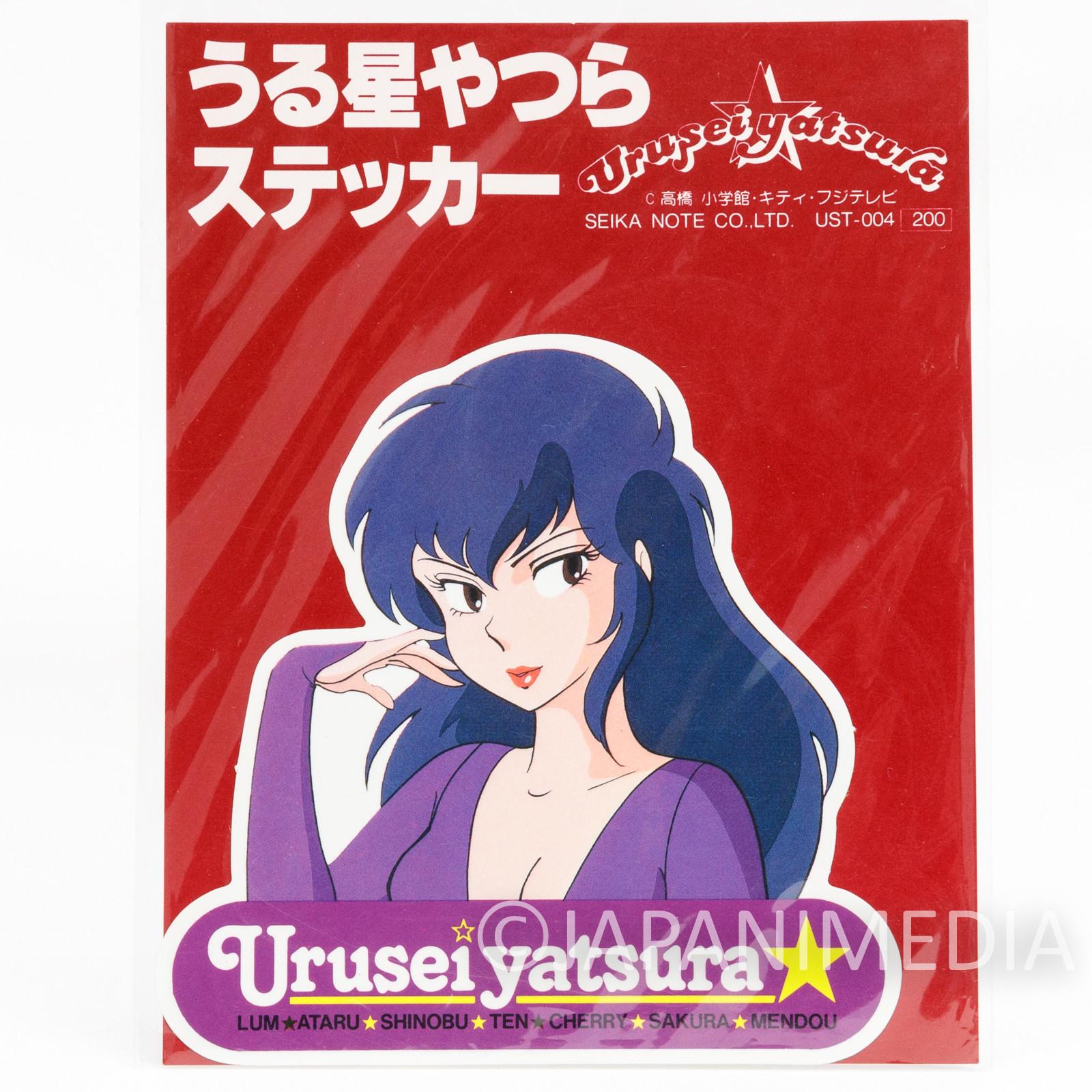 Retro Urusei Yatsura Sticker SAKURA #2 JAPAN ANIME SEIKA NOTE