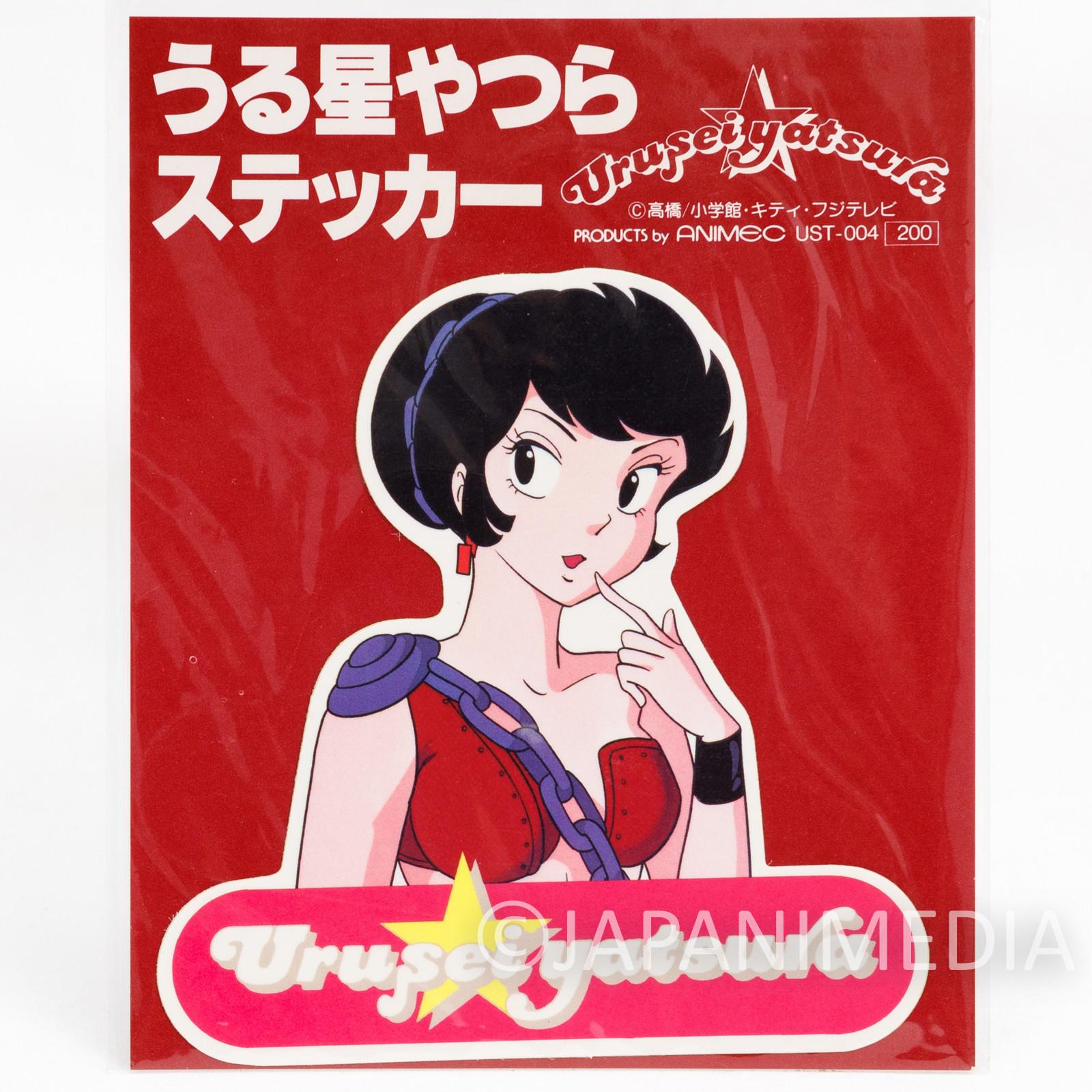Retro Urusei Yatsura Sticker BENTEN JAPAN ANIME SEIKA NOTE