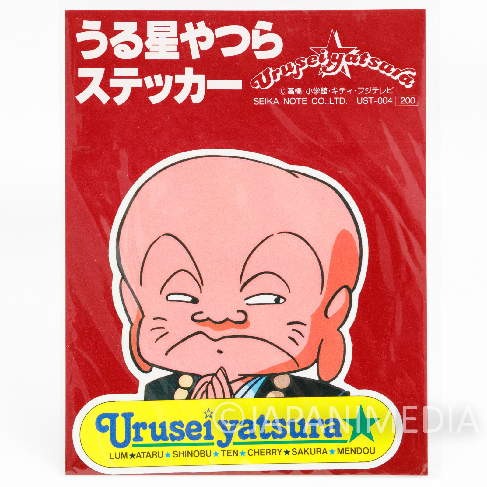 Retro Urusei Yatsura Sticker CHERRY Sakuranbou JAPAN ANIME SEIKA NOTE
