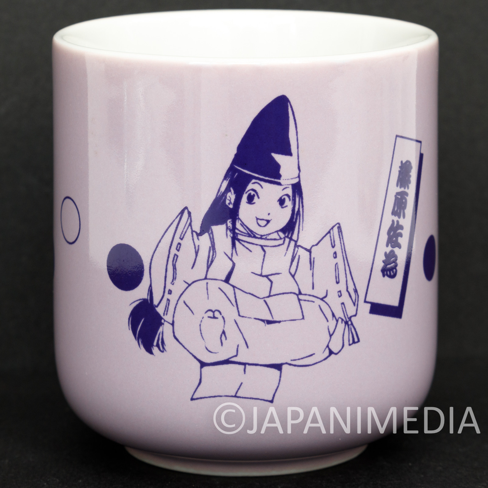 Hikaru no Go Japanese Tea Cup Yunomi Sai Fujiwara Jump Festa 2002