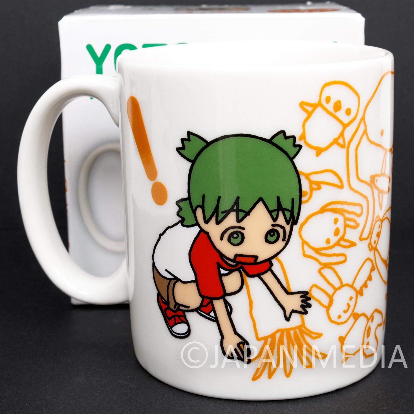 Yotsuba& Yotsuba Mug (Drawing) Taito JAPAN ANIME MANGA