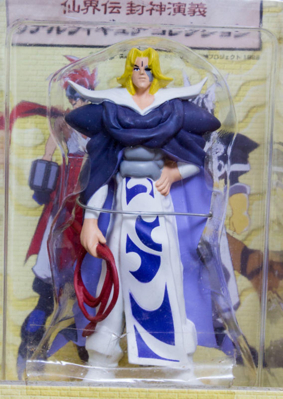 Senkaiden Hoshin Engi Bunchu Real Figure Collection Banpresto JAPAN ANIME MANGA