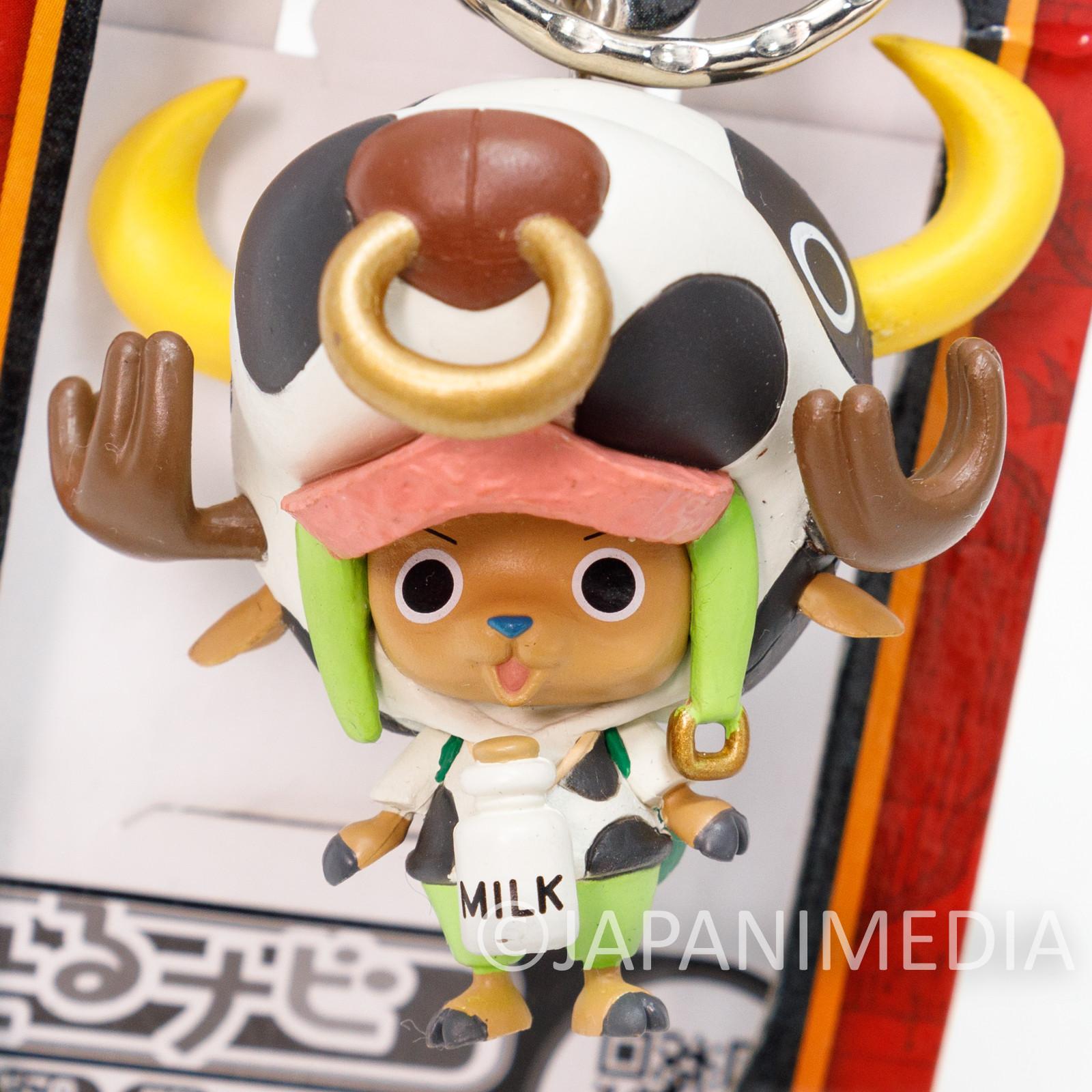 One Piece Film Z Chopper Figure Keychain Banpresto JAPAN ANIME 2