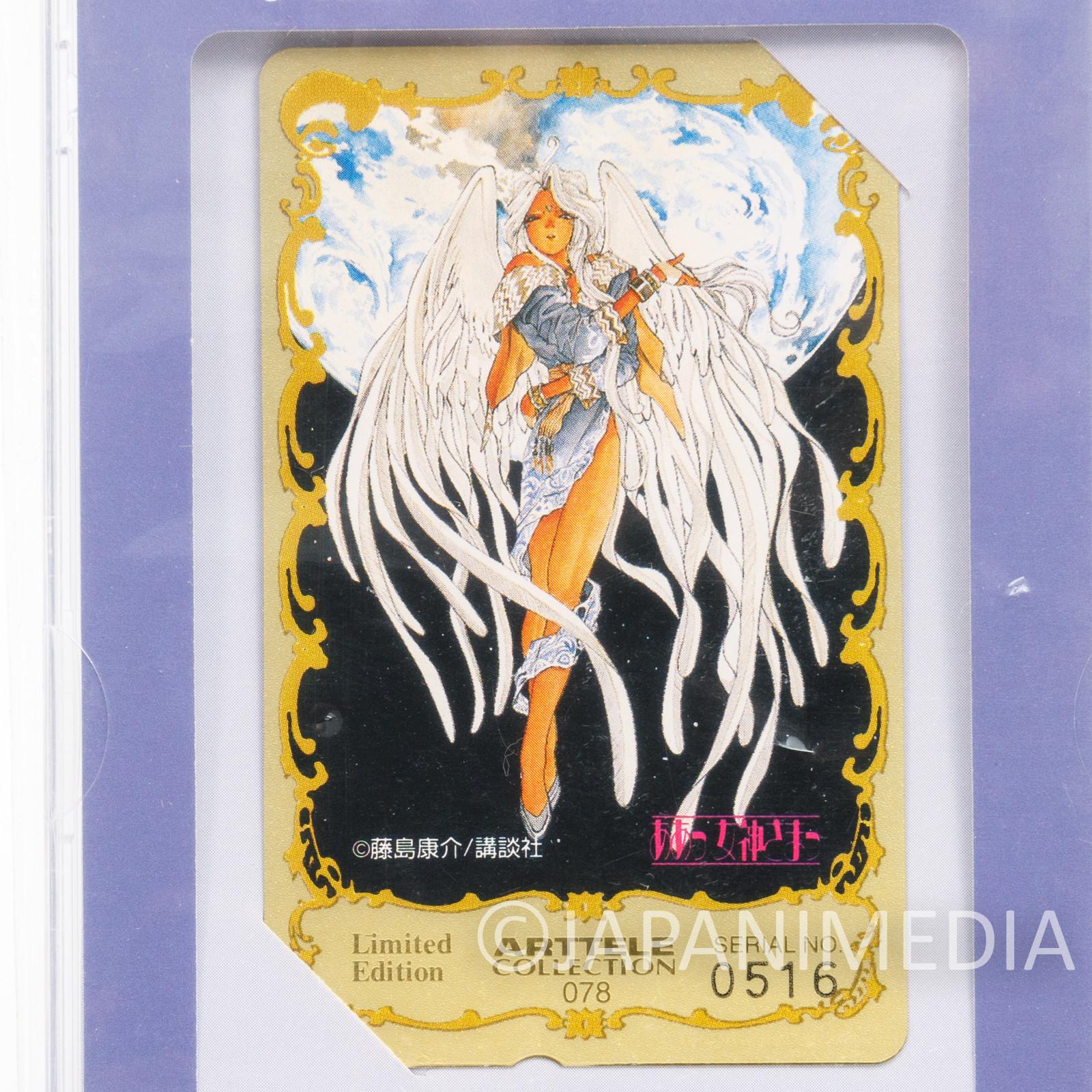 Ah! My Goddess Urd Telephone Card & Medal Set JAPAN ANIME