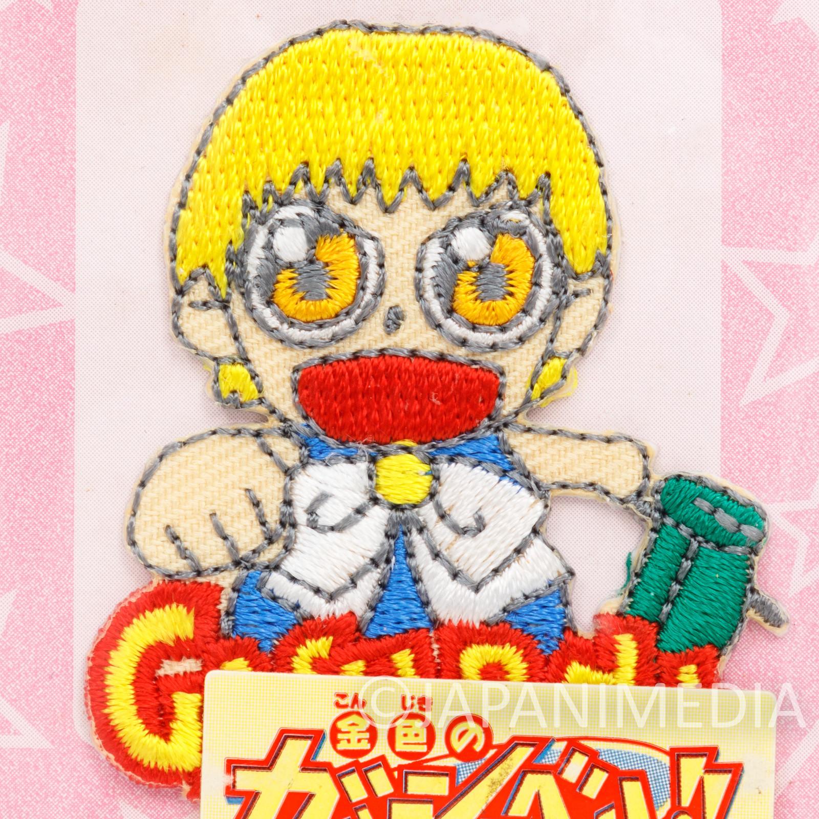 Zatch Bell! Zatch Bell (Gash Bell) Wappen Emblem Badge JAPAN MANGA ANIME